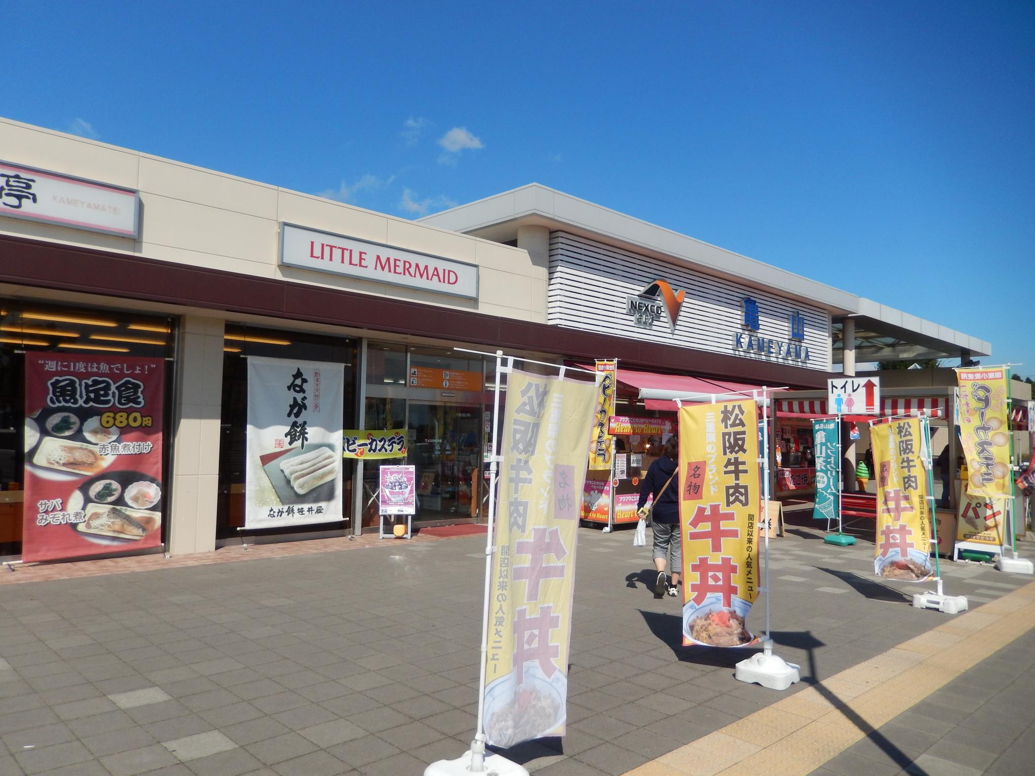 f:id:ToshUeno:20151012111908j:plain