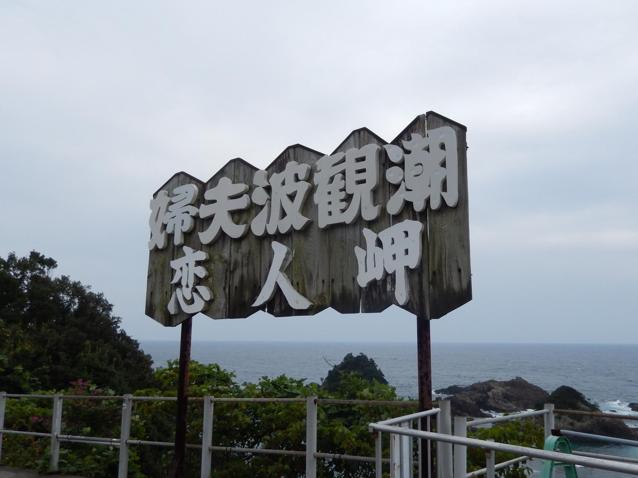 f:id:ToshUeno:20151012132426j:plain
