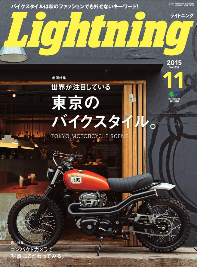 f:id:ToshUeno:20151025080451p:plain