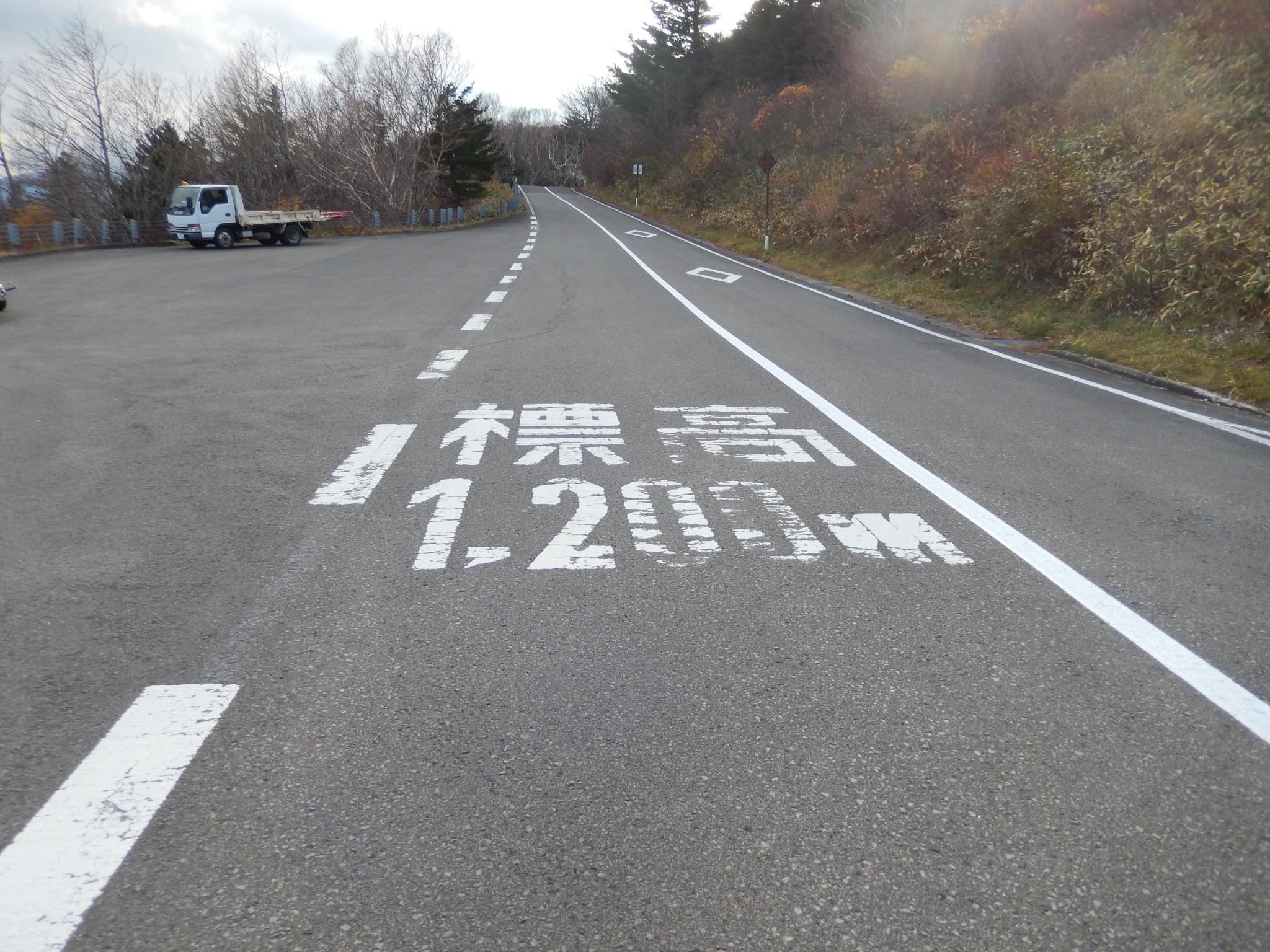 f:id:ToshUeno:20151106144005j:plain