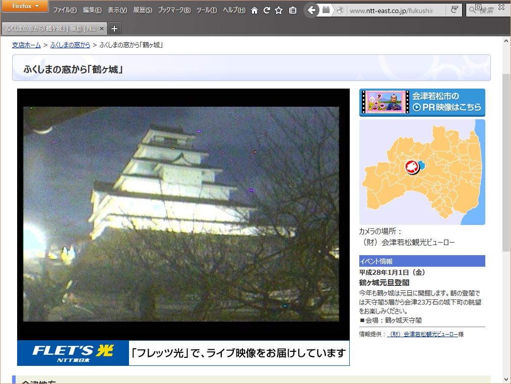f:id:ToshUeno:20151226144413p:plain