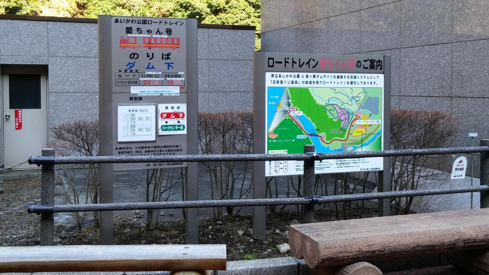 f:id:ToshUeno:20160211140238j:plain