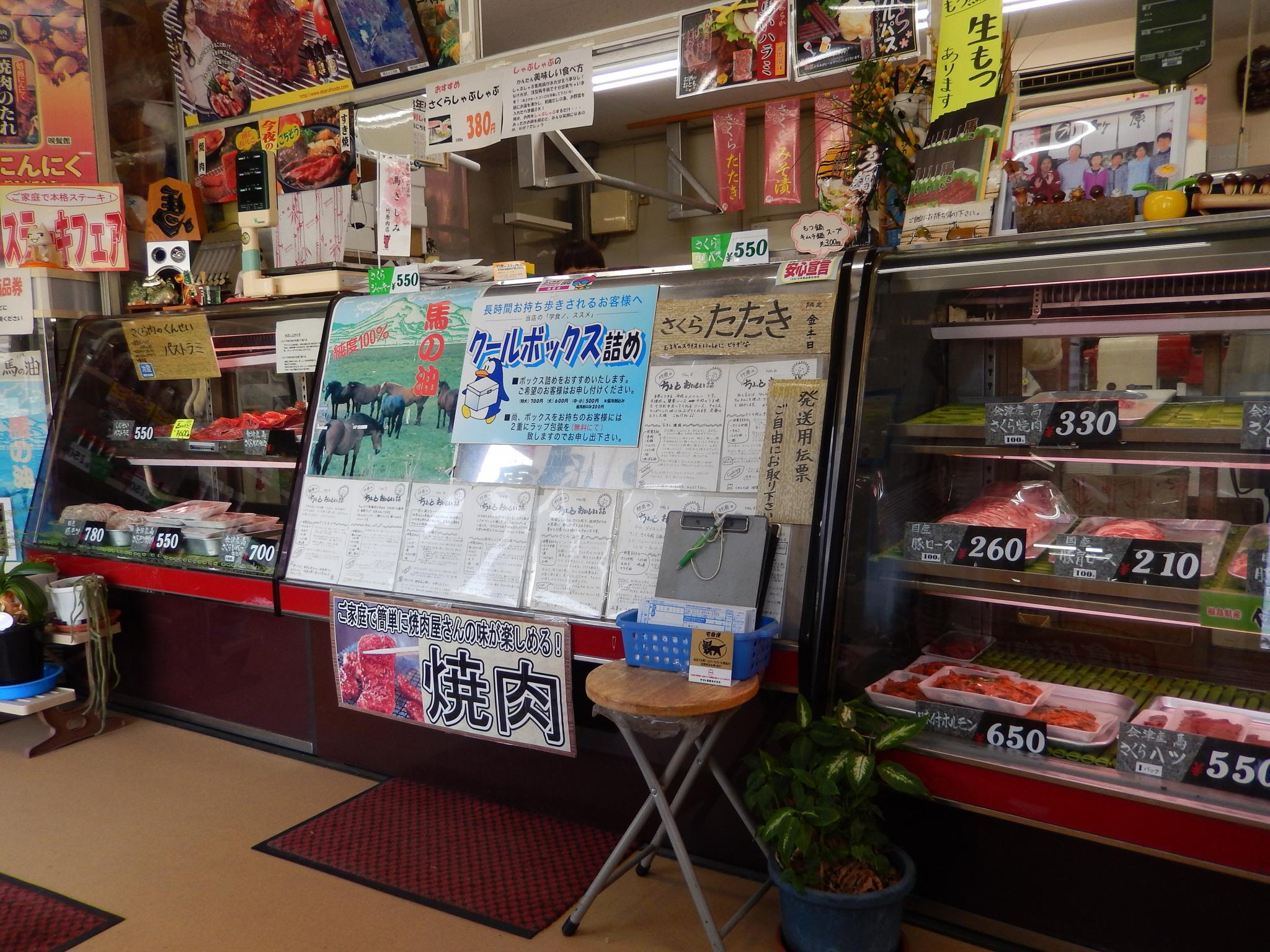 f:id:ToshUeno:20160409143500j:plain