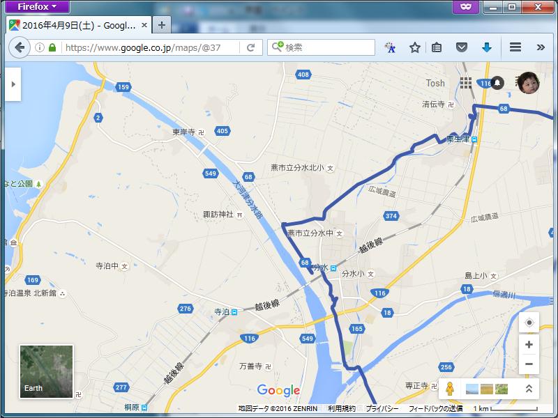 f:id:ToshUeno:20160413121942p:plain