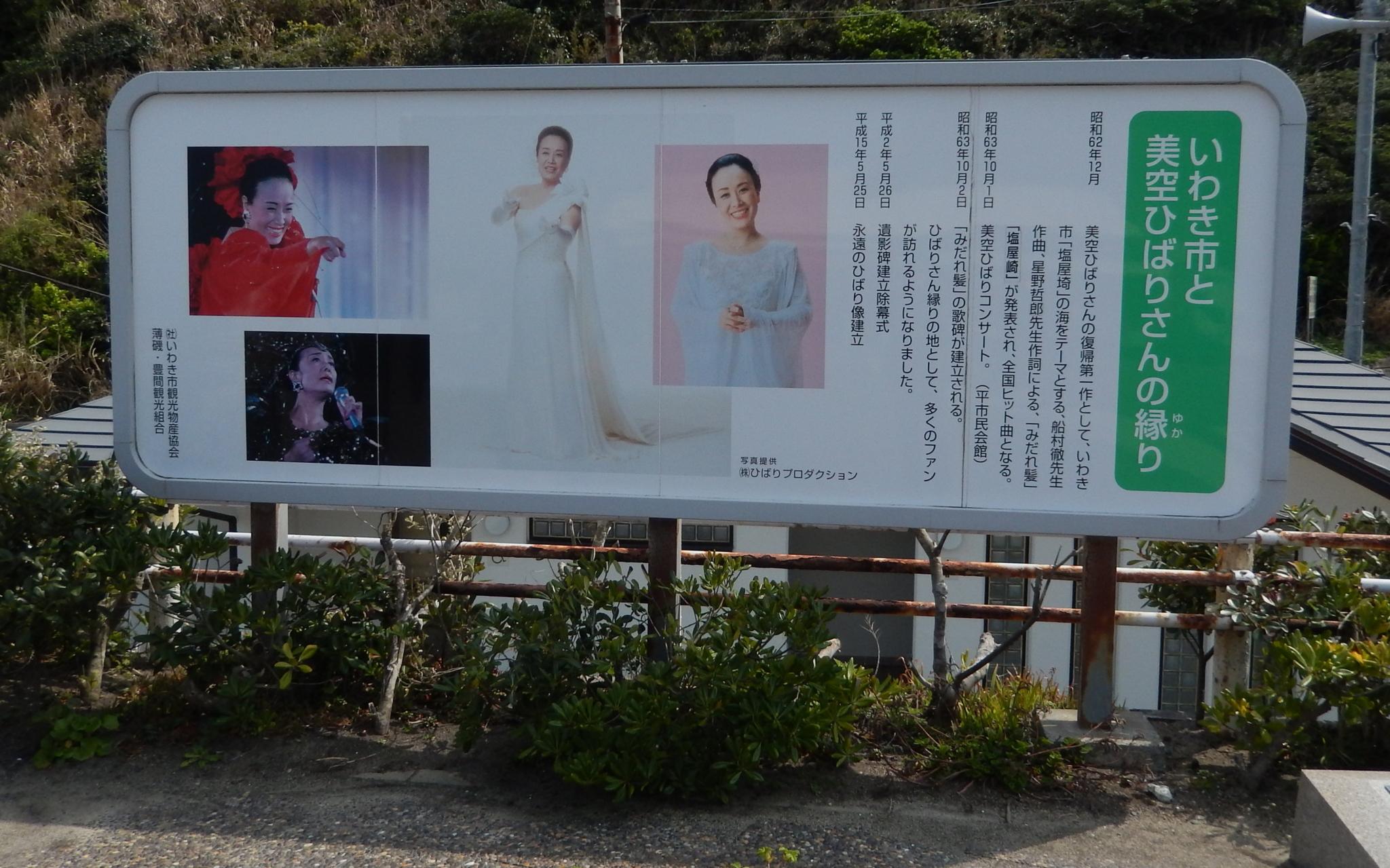 f:id:ToshUeno:20160416131125j:plain