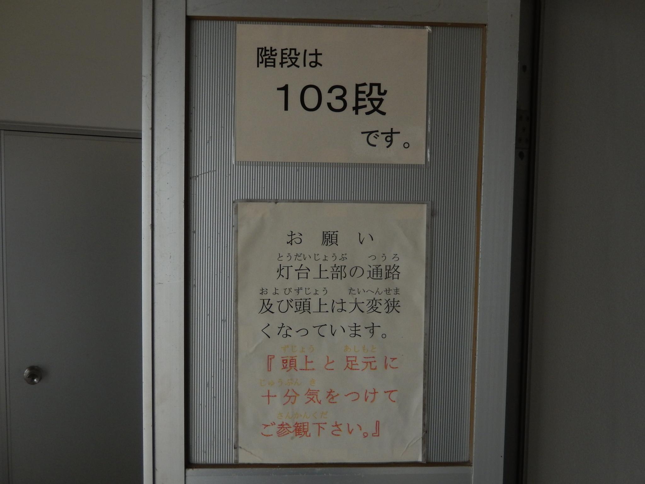 f:id:ToshUeno:20160416132014j:plain