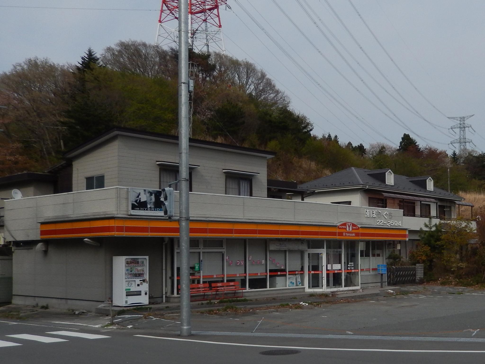f:id:ToshUeno:20160416151025j:plain
