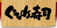 f:id:ToshUeno:20160608175413j:plain