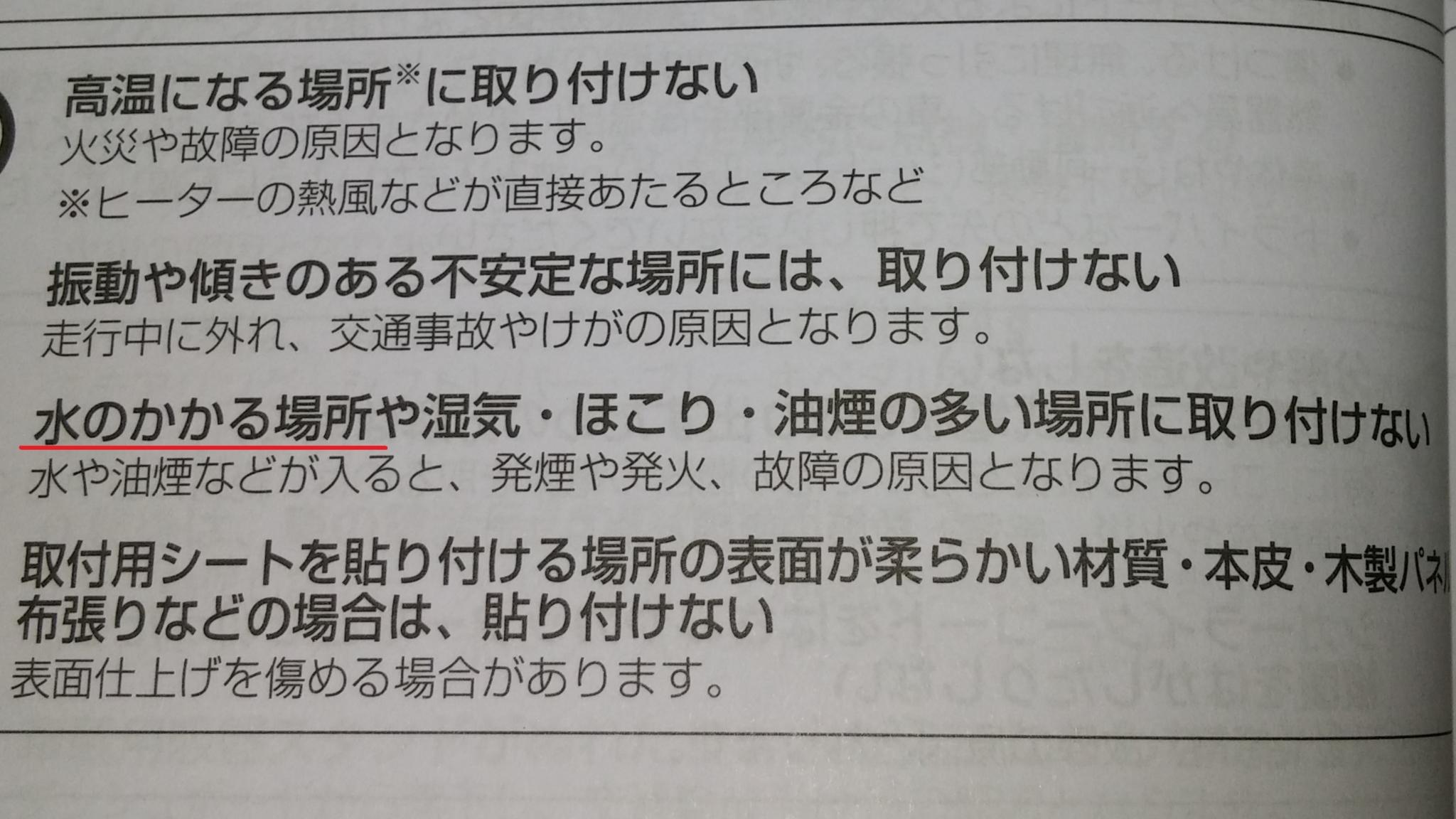 f:id:ToshUeno:20160619195800j:plain