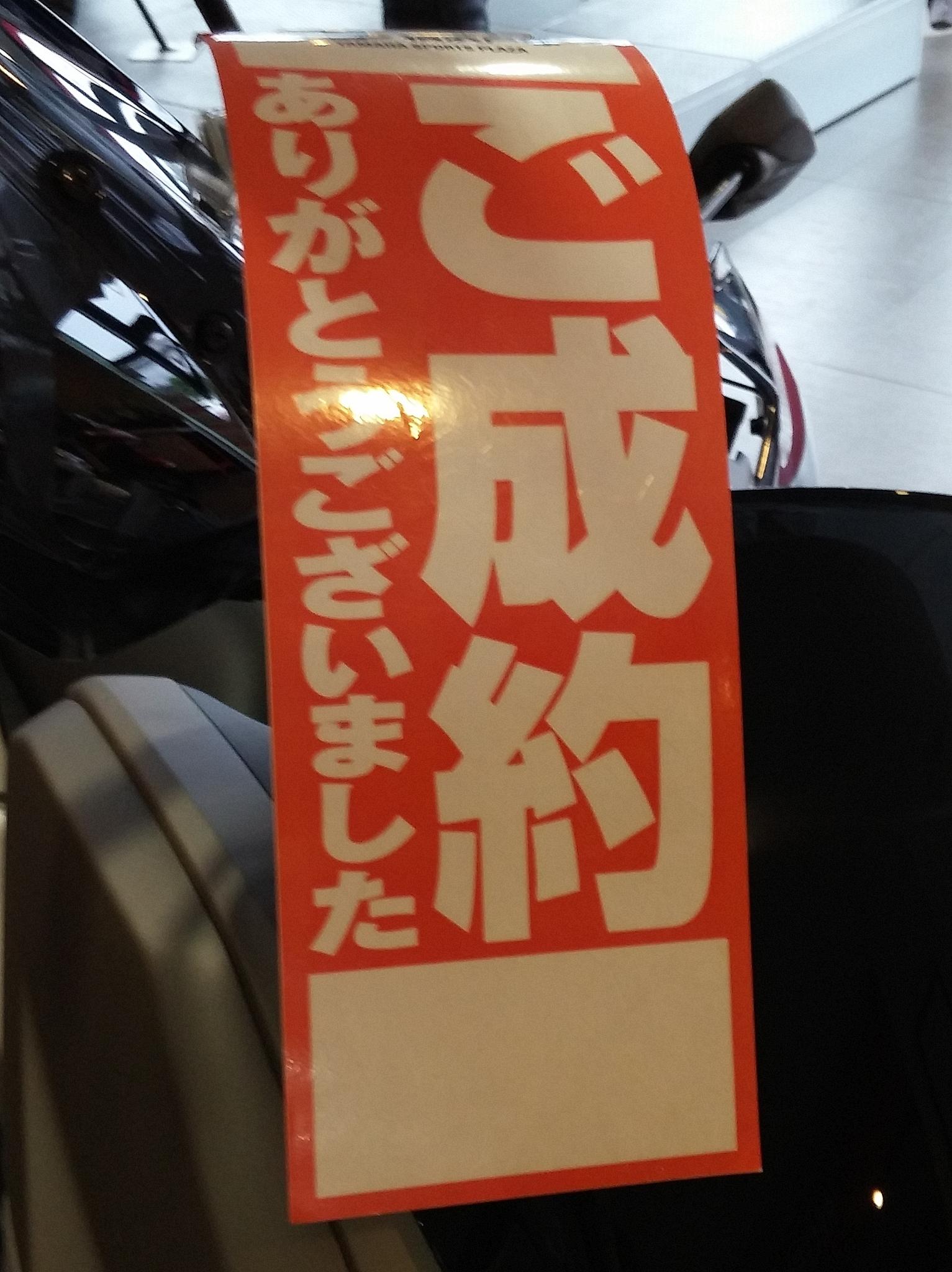 f:id:ToshUeno:20160717171346j:plain