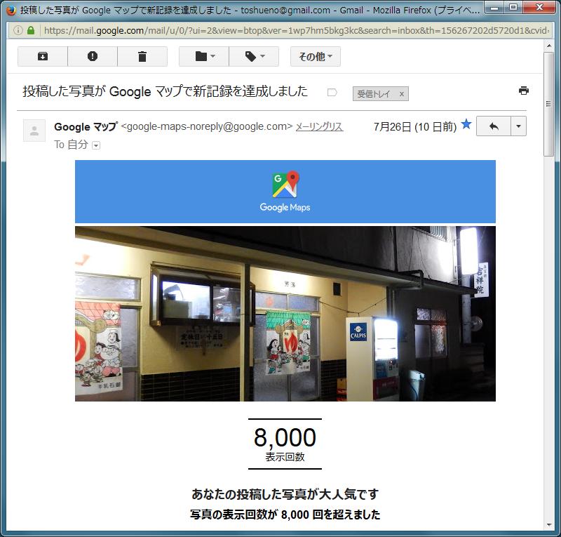 f:id:ToshUeno:20160805140547p:plain