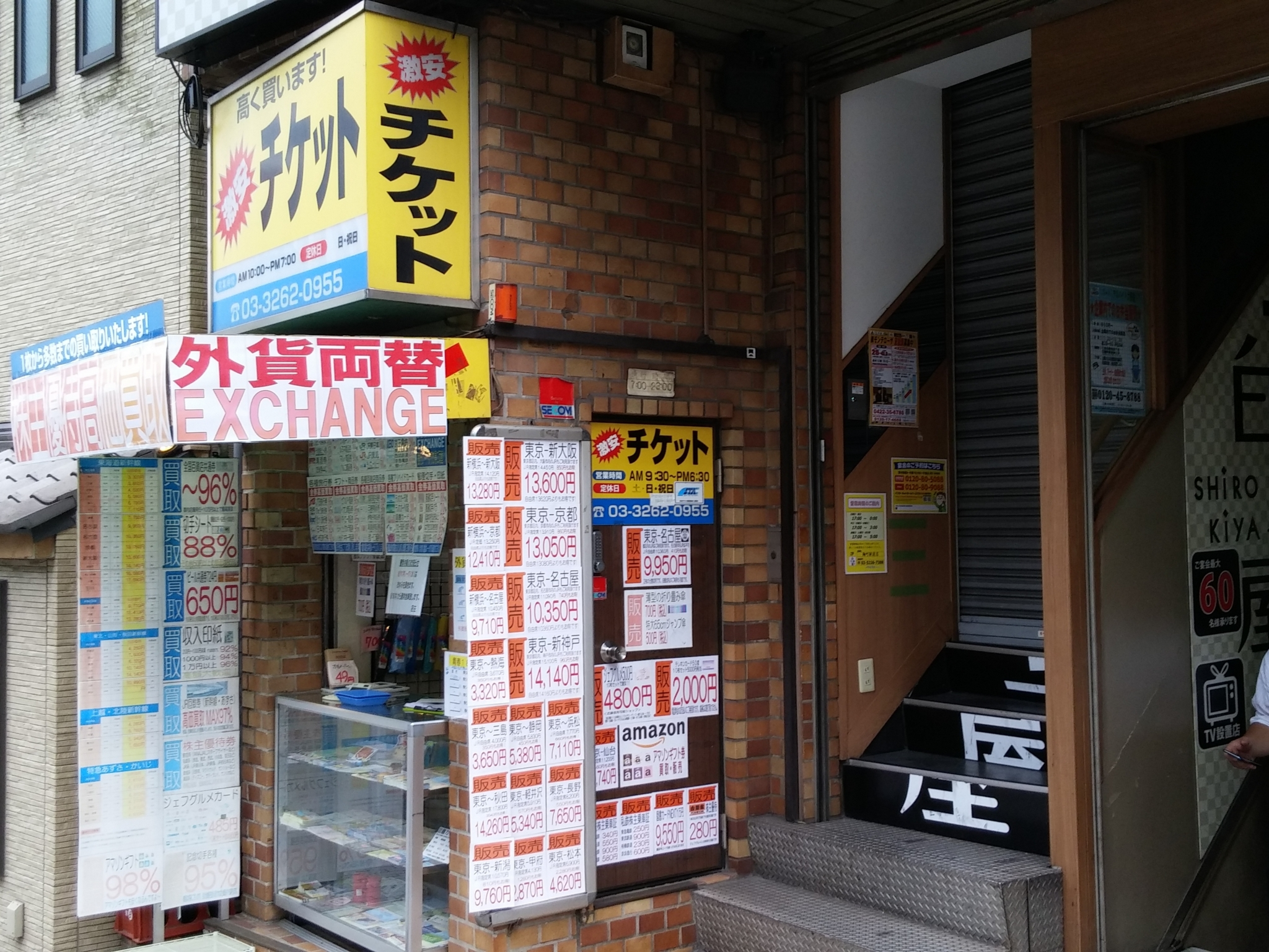 f:id:ToshUeno:20160808143956j:plain