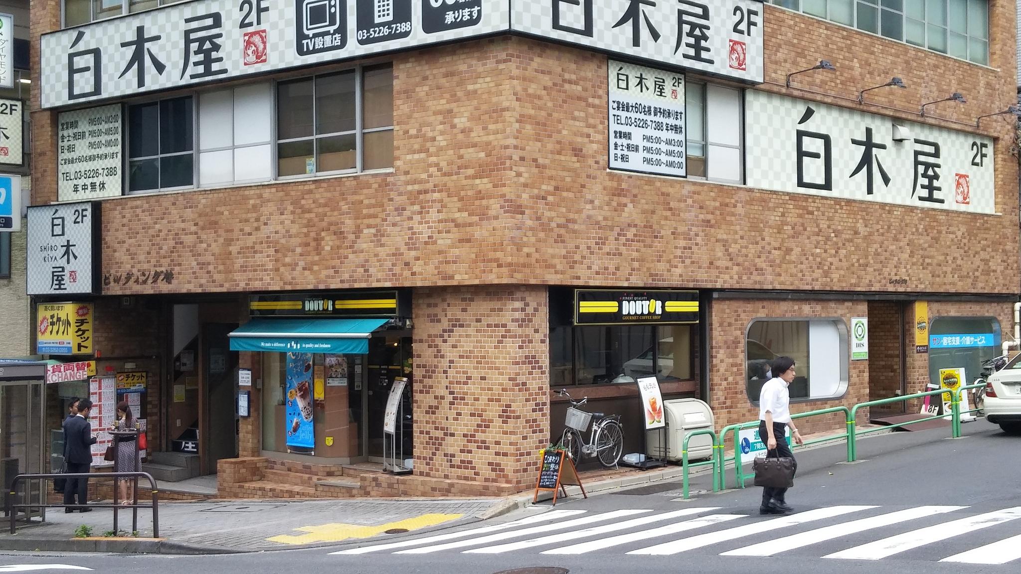 f:id:ToshUeno:20160808144151j:plain
