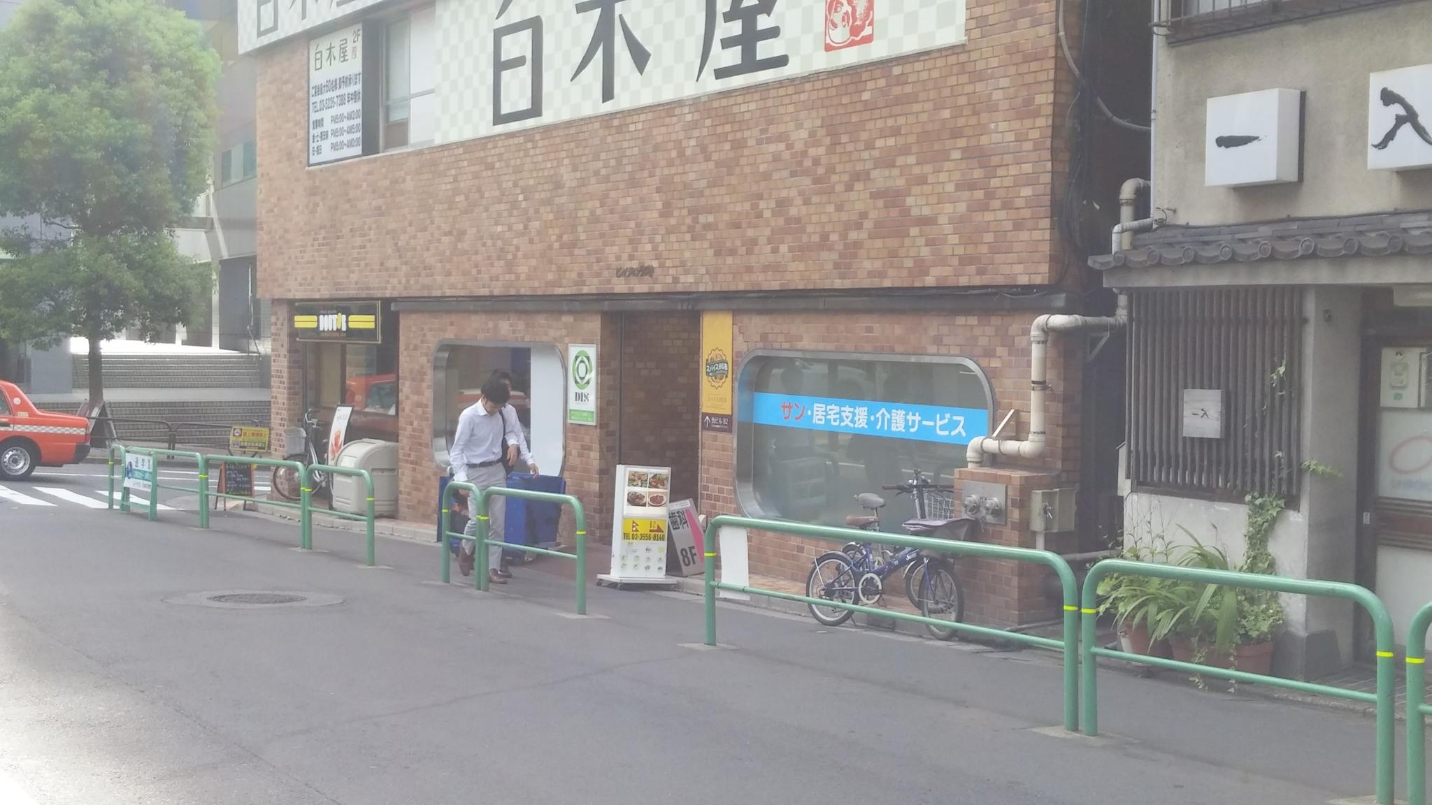 f:id:ToshUeno:20160808153258j:plain