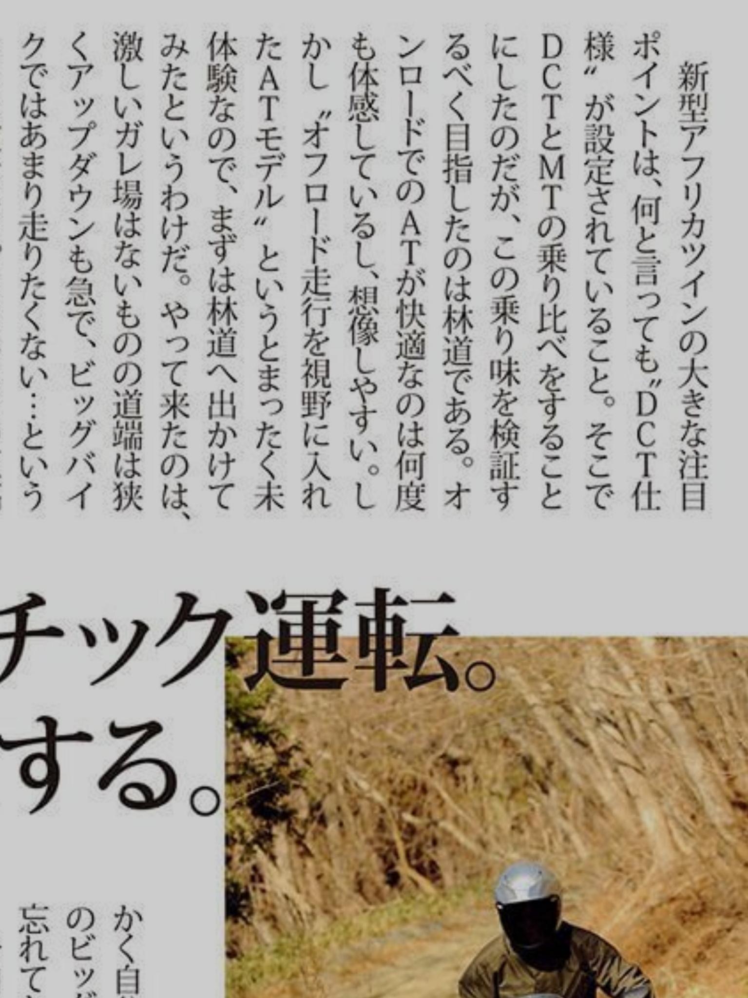 f:id:ToshUeno:20160815213244j:plain