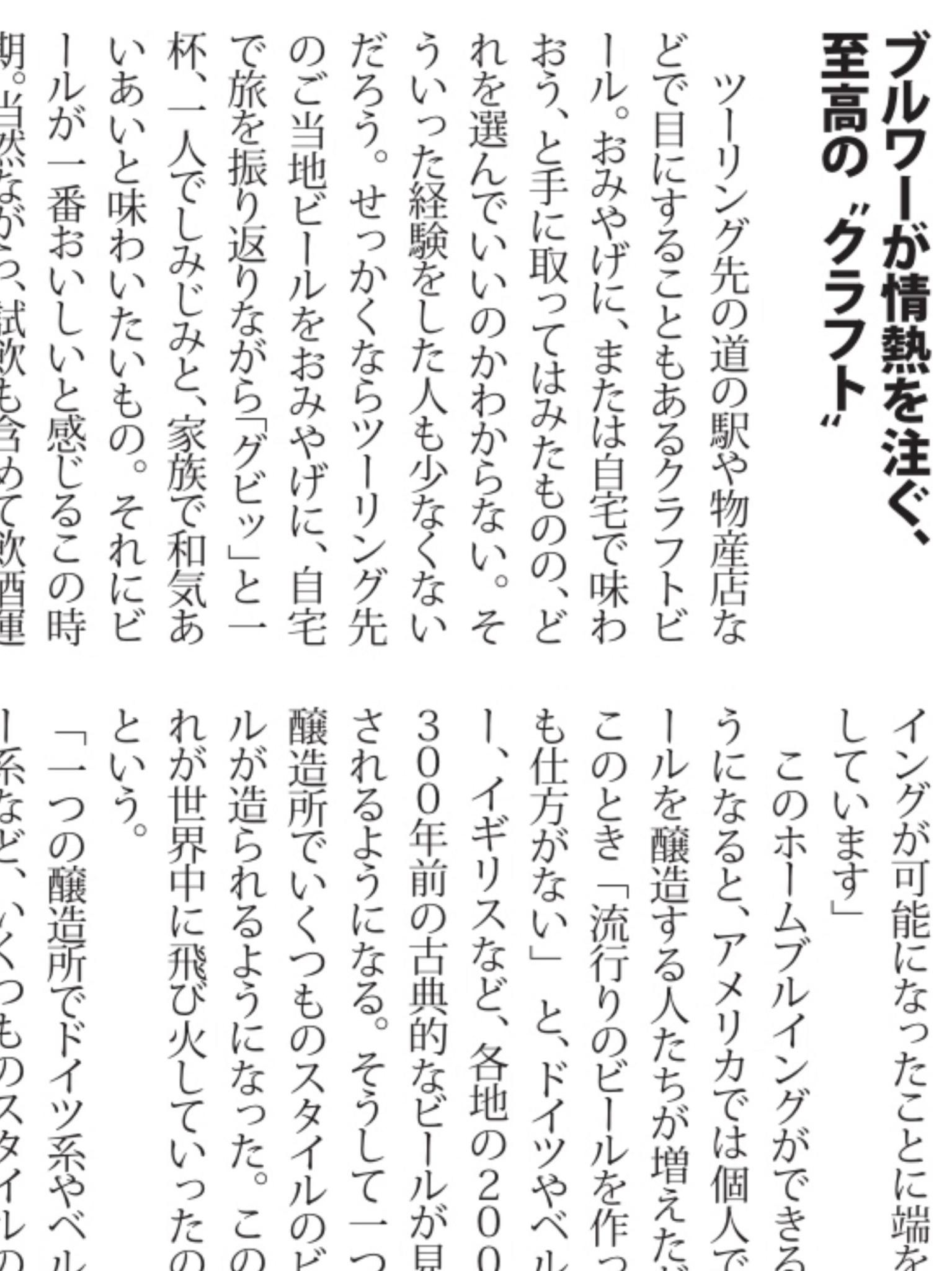 f:id:ToshUeno:20160815213526j:plain