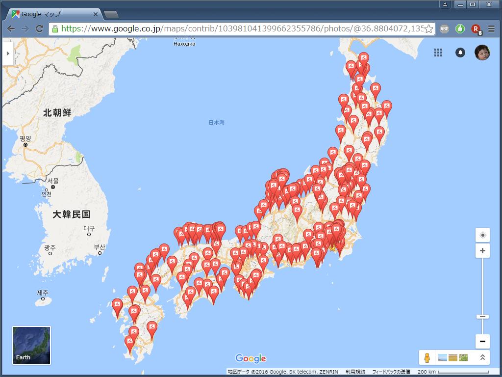 f:id:ToshUeno:20160823181047p:plain