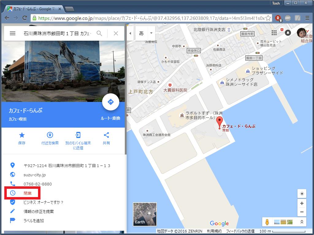 f:id:ToshUeno:20160823231335p:plain