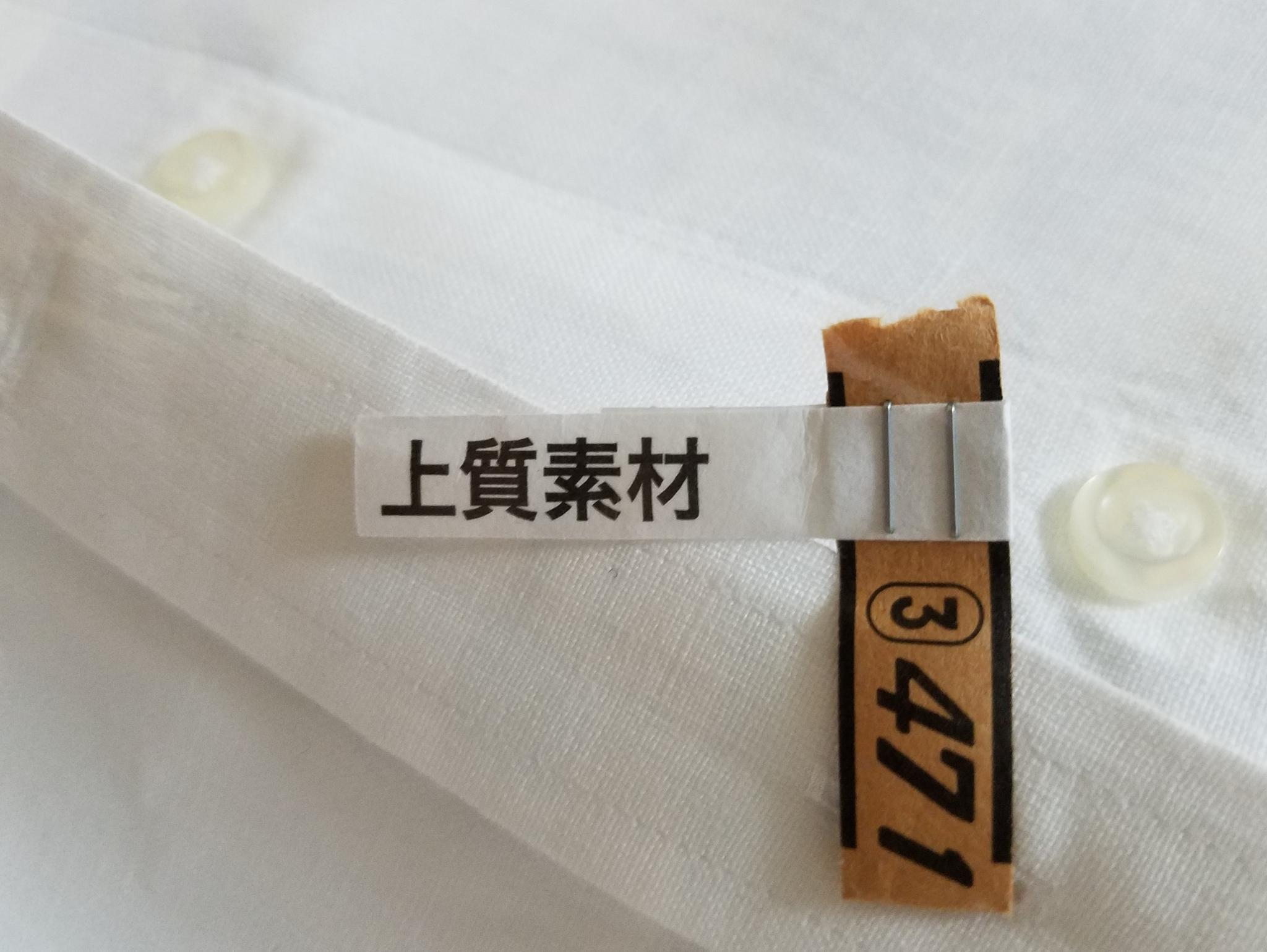 f:id:ToshUeno:20160829195143j:plain