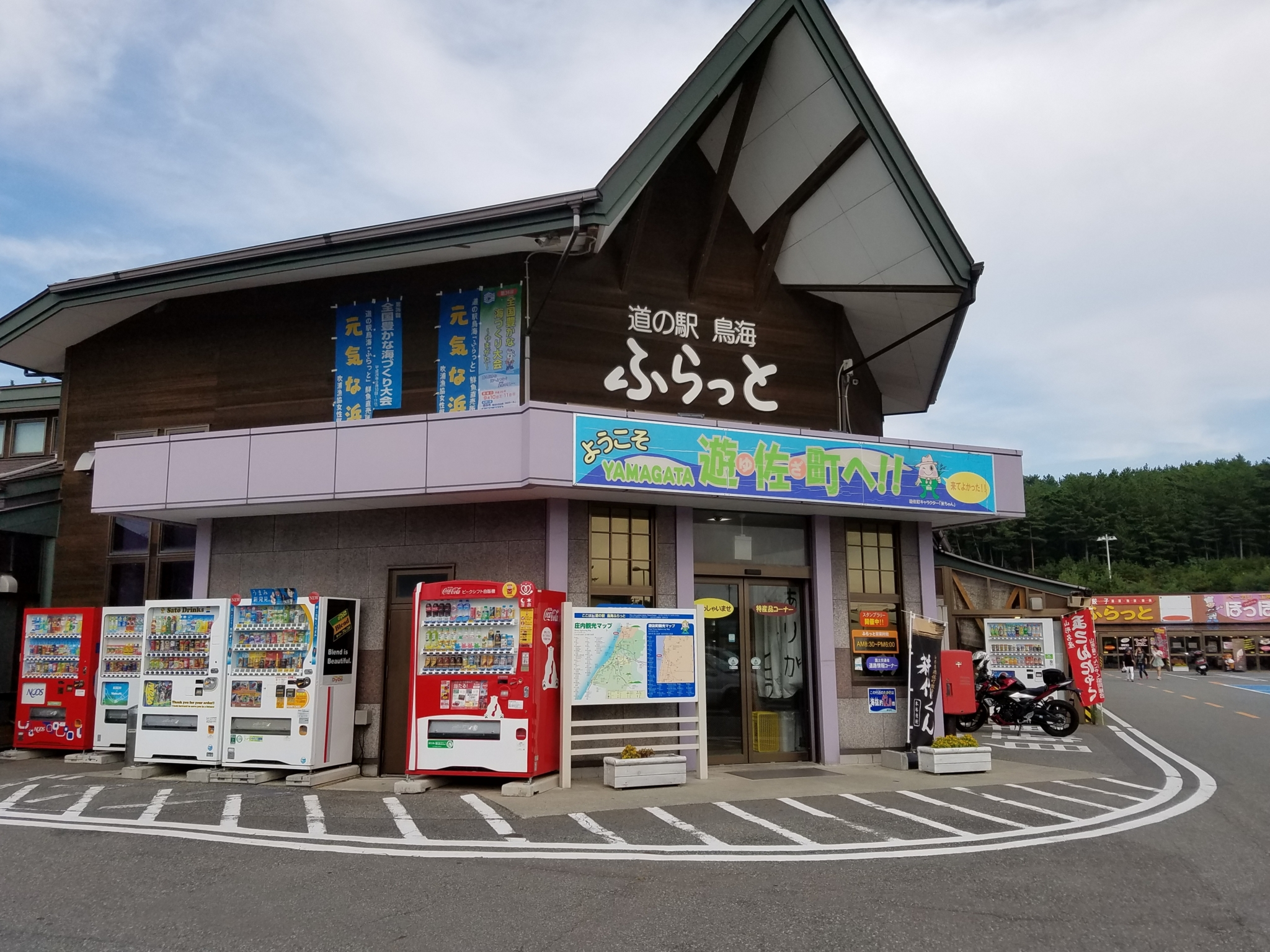 f:id:ToshUeno:20160902150951j:plain