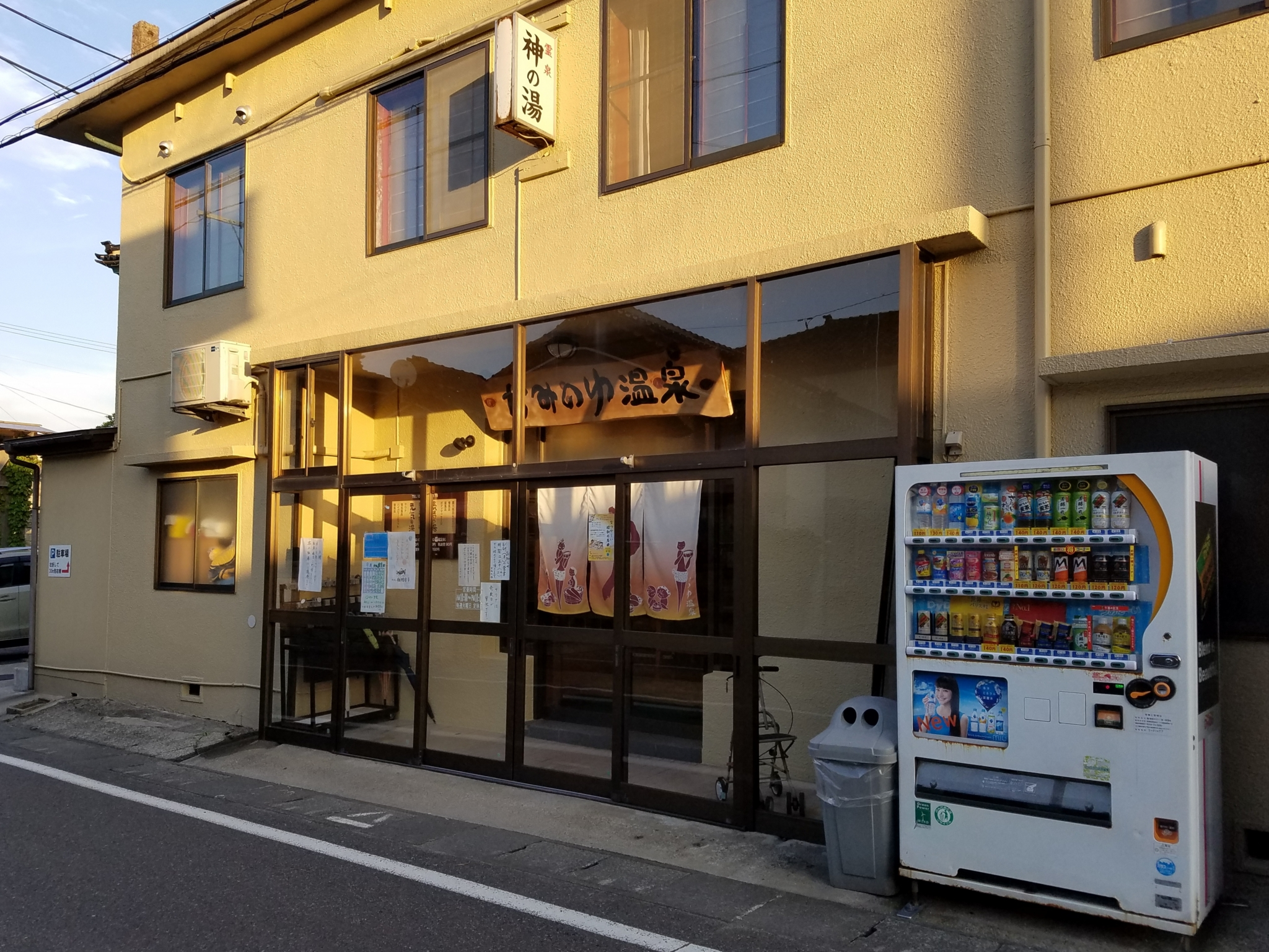 f:id:ToshUeno:20160902172421j:plain