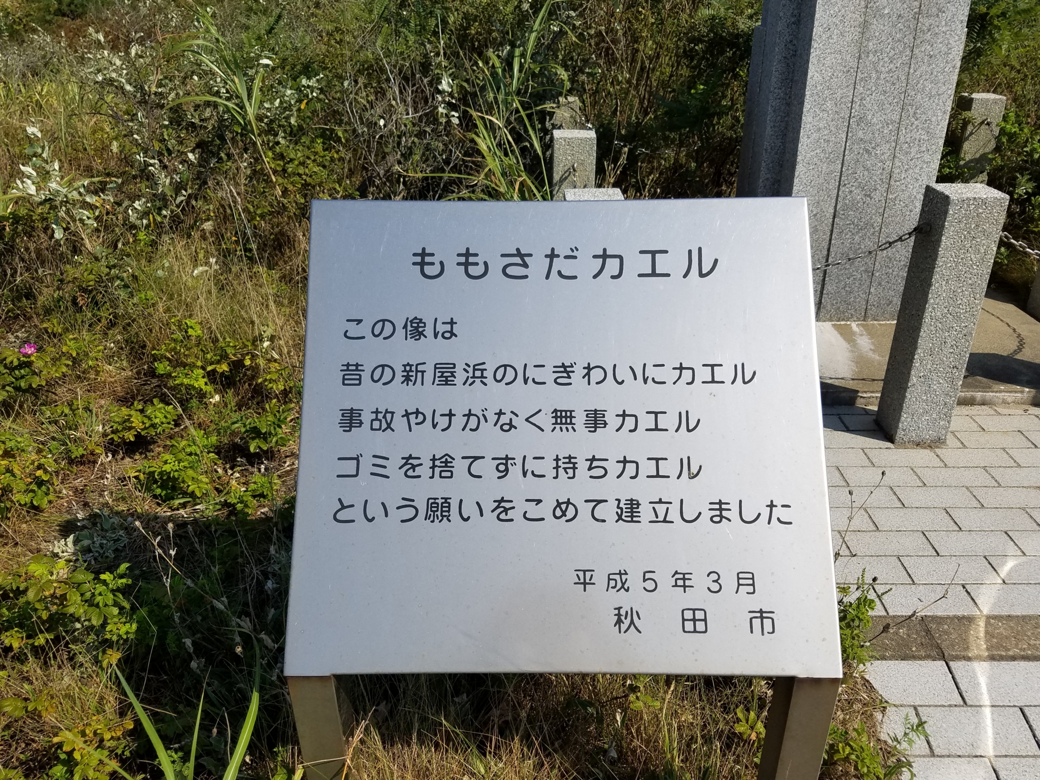 f:id:ToshUeno:20160903090631j:plain