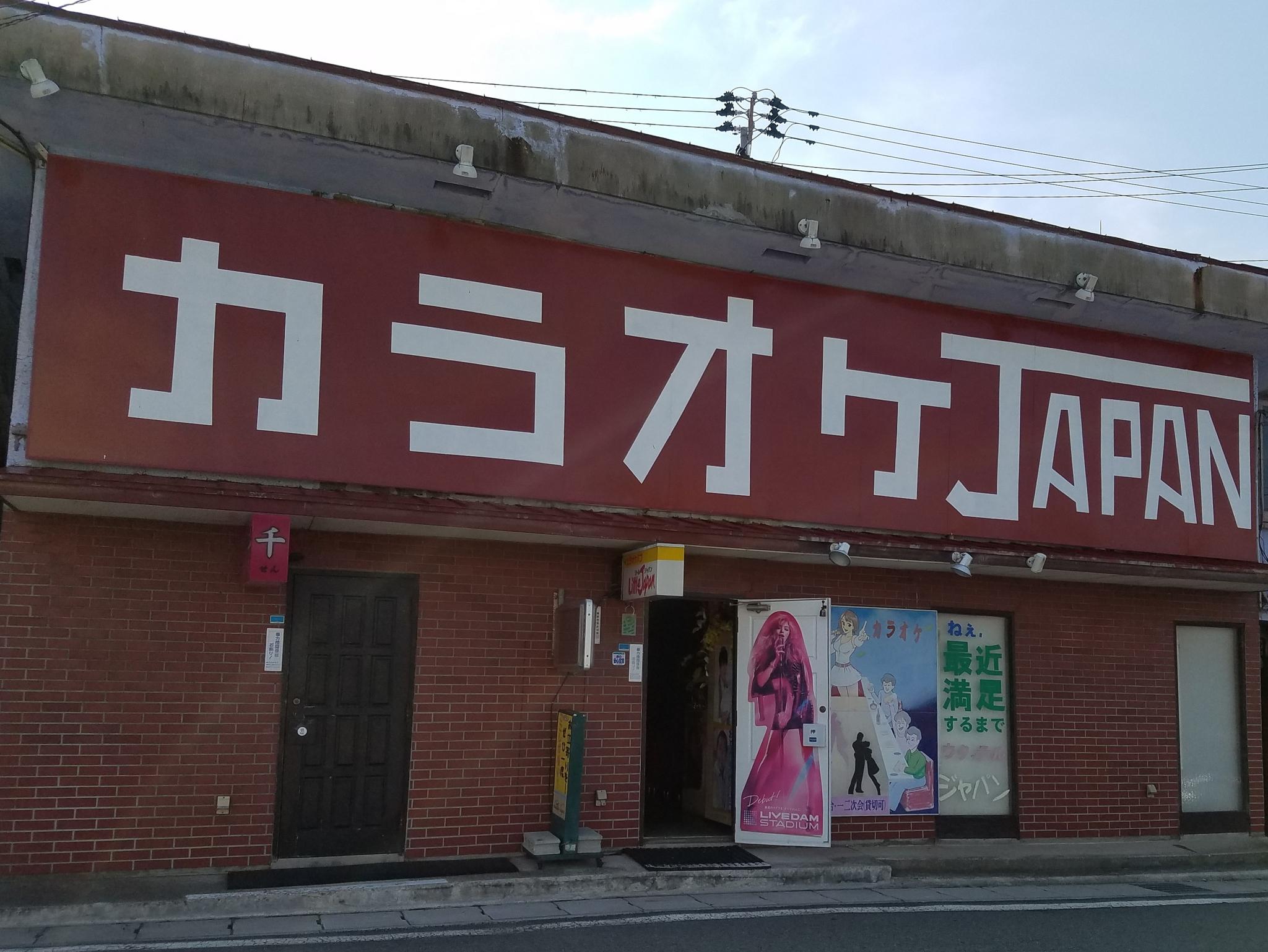 f:id:ToshUeno:20160903135127j:plain