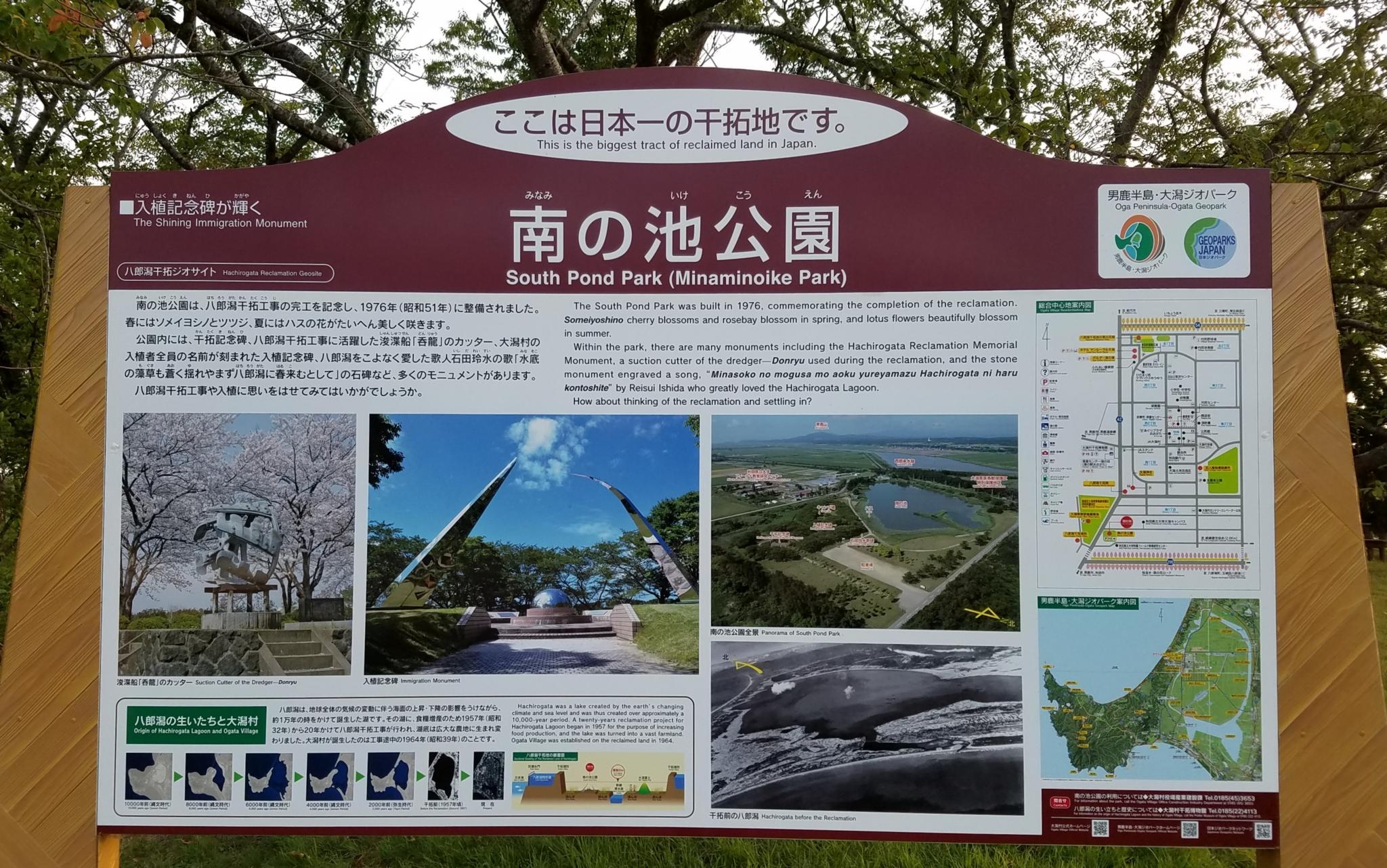 f:id:ToshUeno:20160903174124j:plain