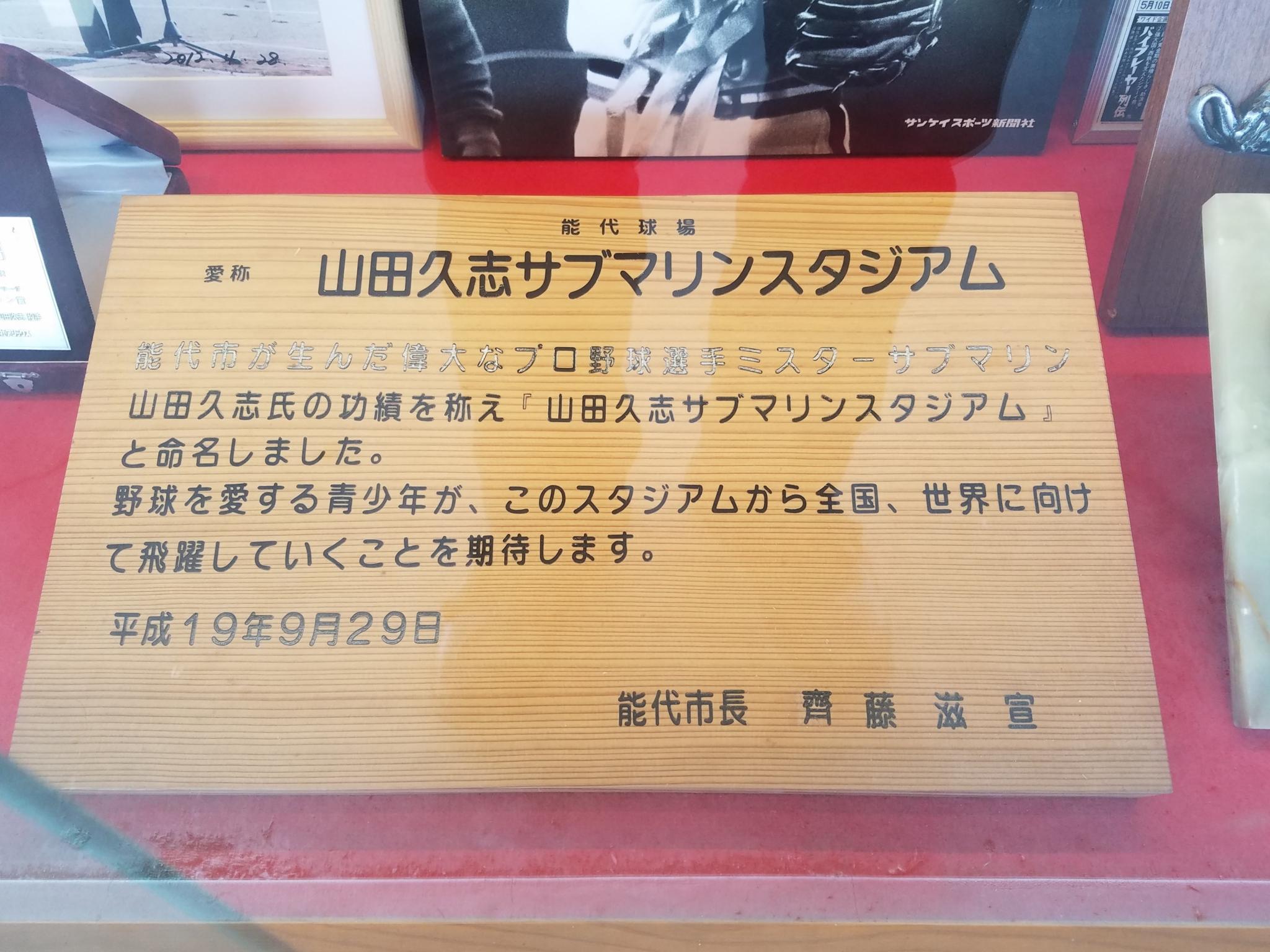 f:id:ToshUeno:20160904084125j:plain