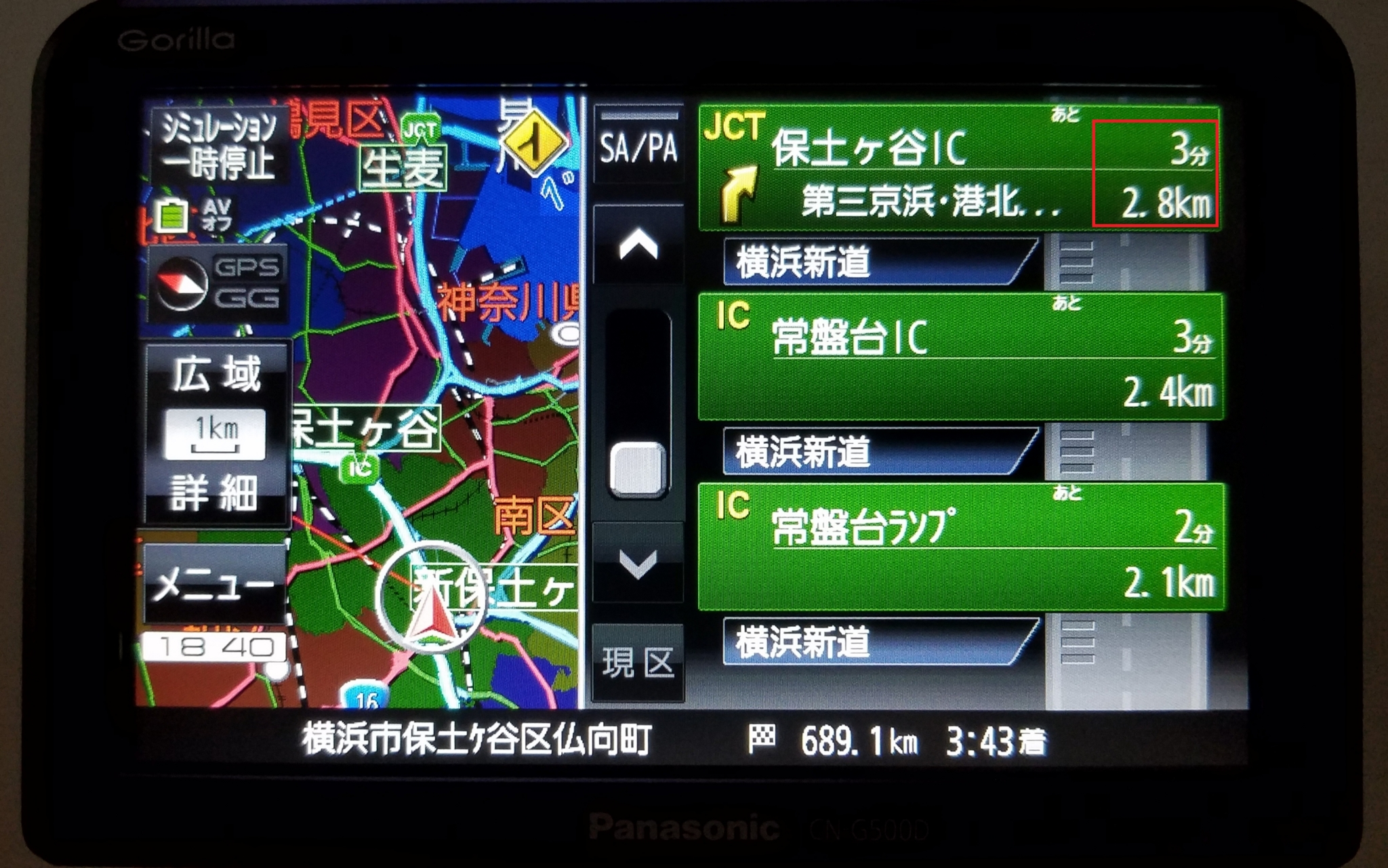 f:id:ToshUeno:20160925184032j:plain