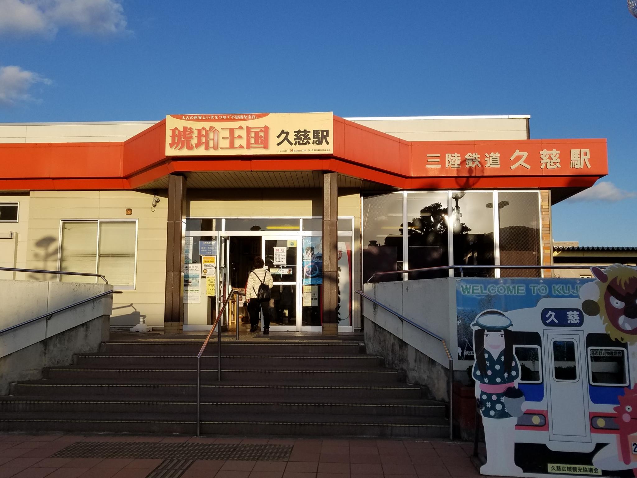f:id:ToshUeno:20161021154604j:plain