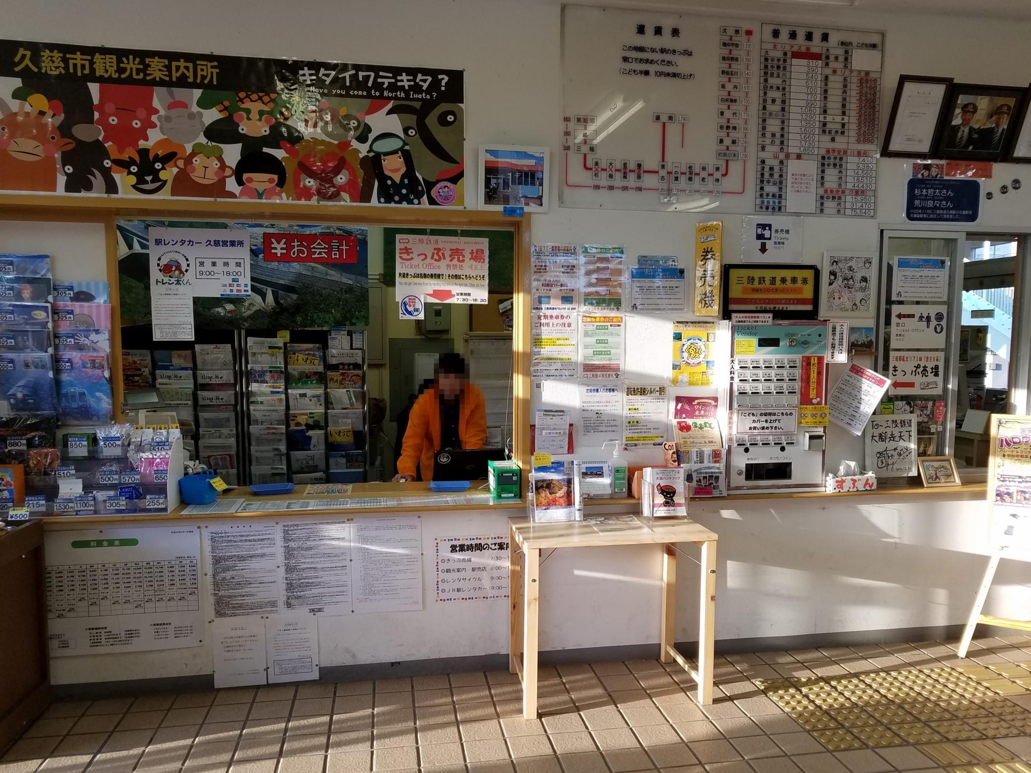 f:id:ToshUeno:20161021154646j:plain
