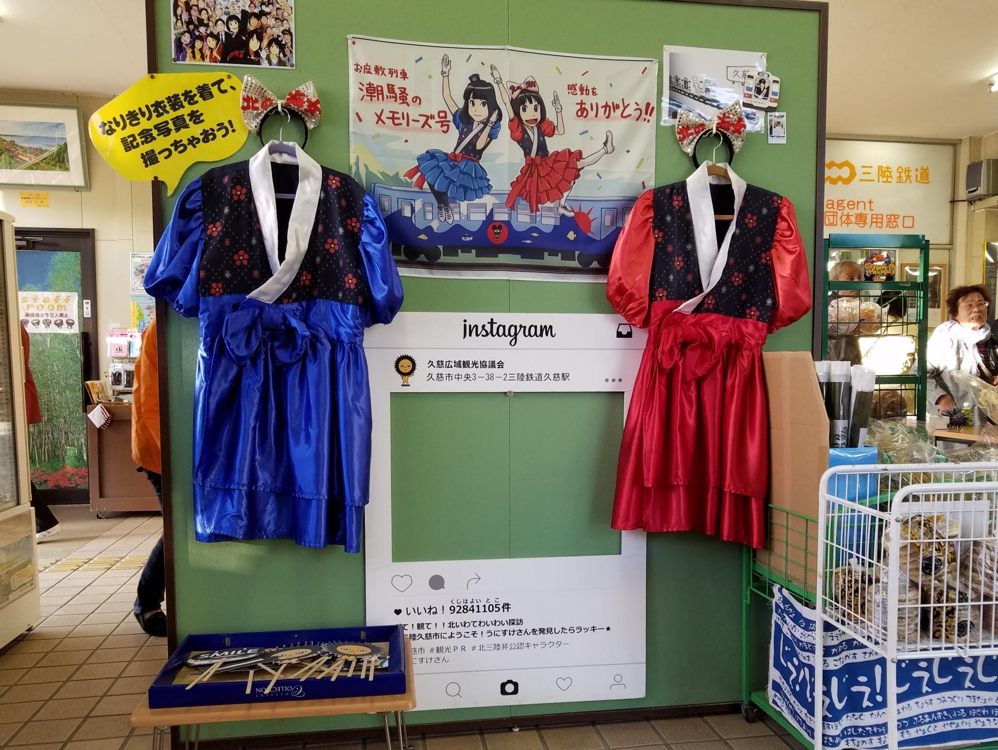 f:id:ToshUeno:20161021154805j:plain