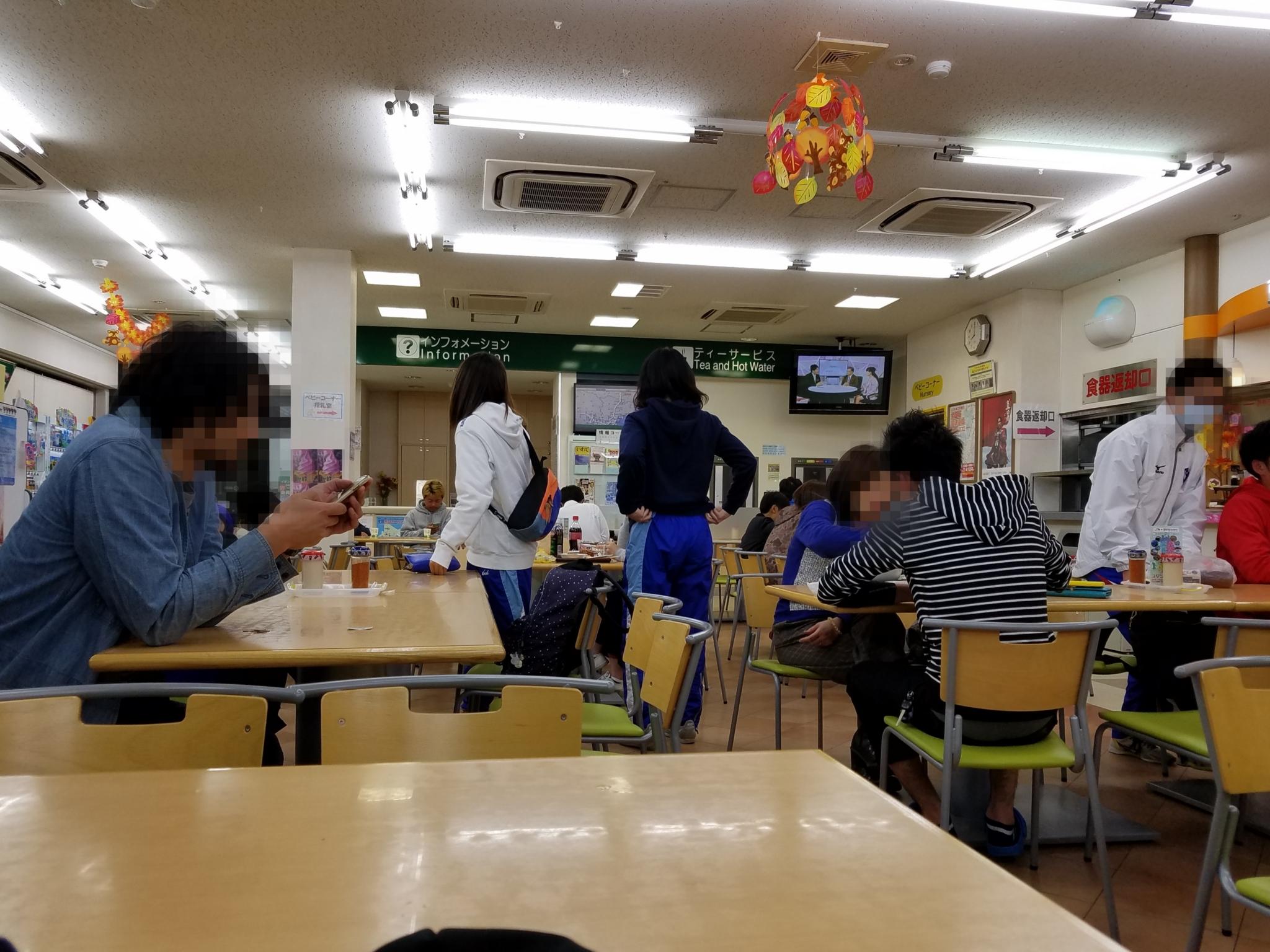 f:id:ToshUeno:20161021195801j:plain