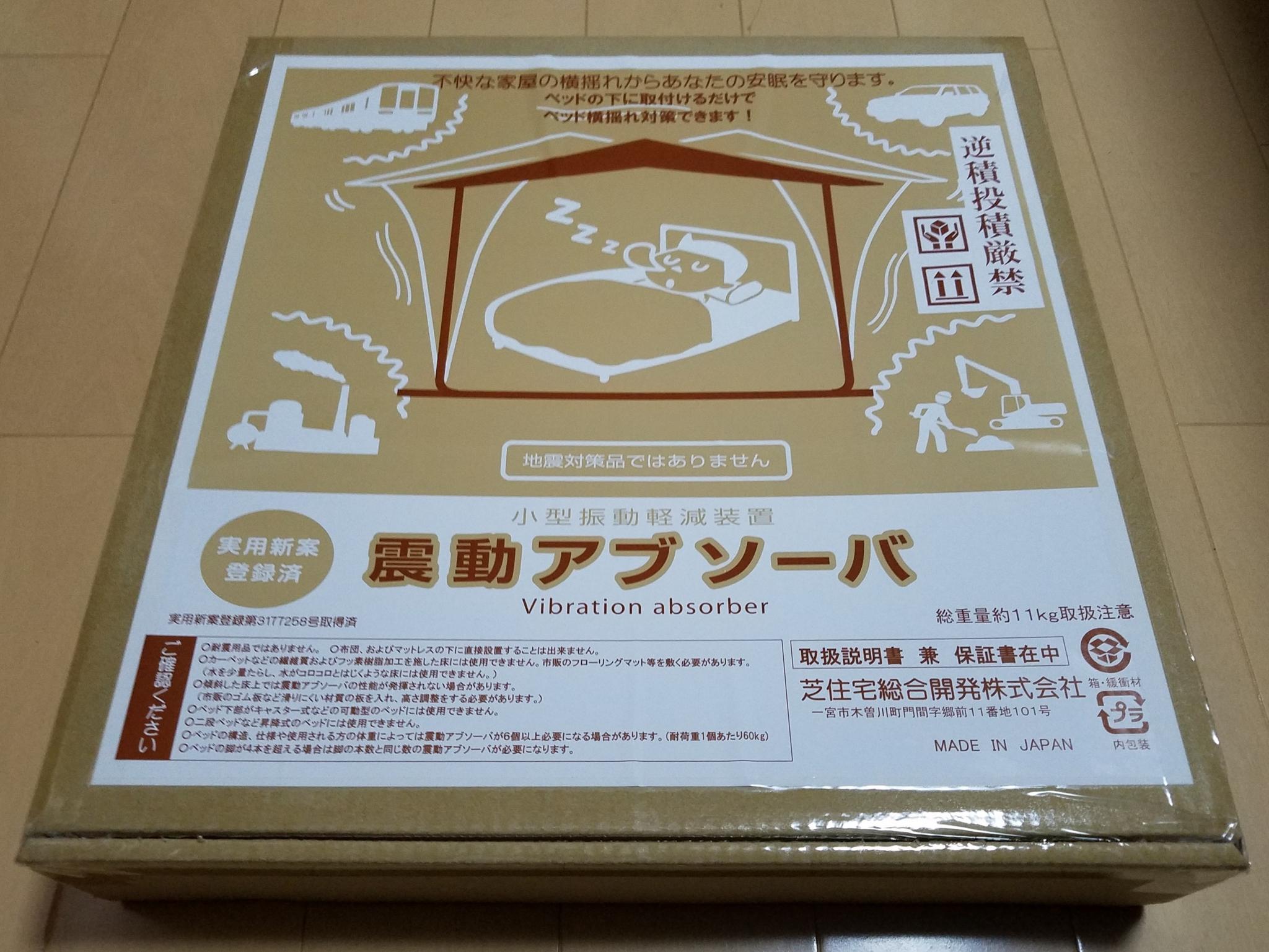 f:id:ToshUeno:20161031221530j:plain