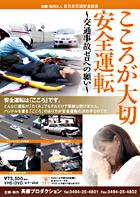 f:id:ToshUeno:20161109085755j:plain