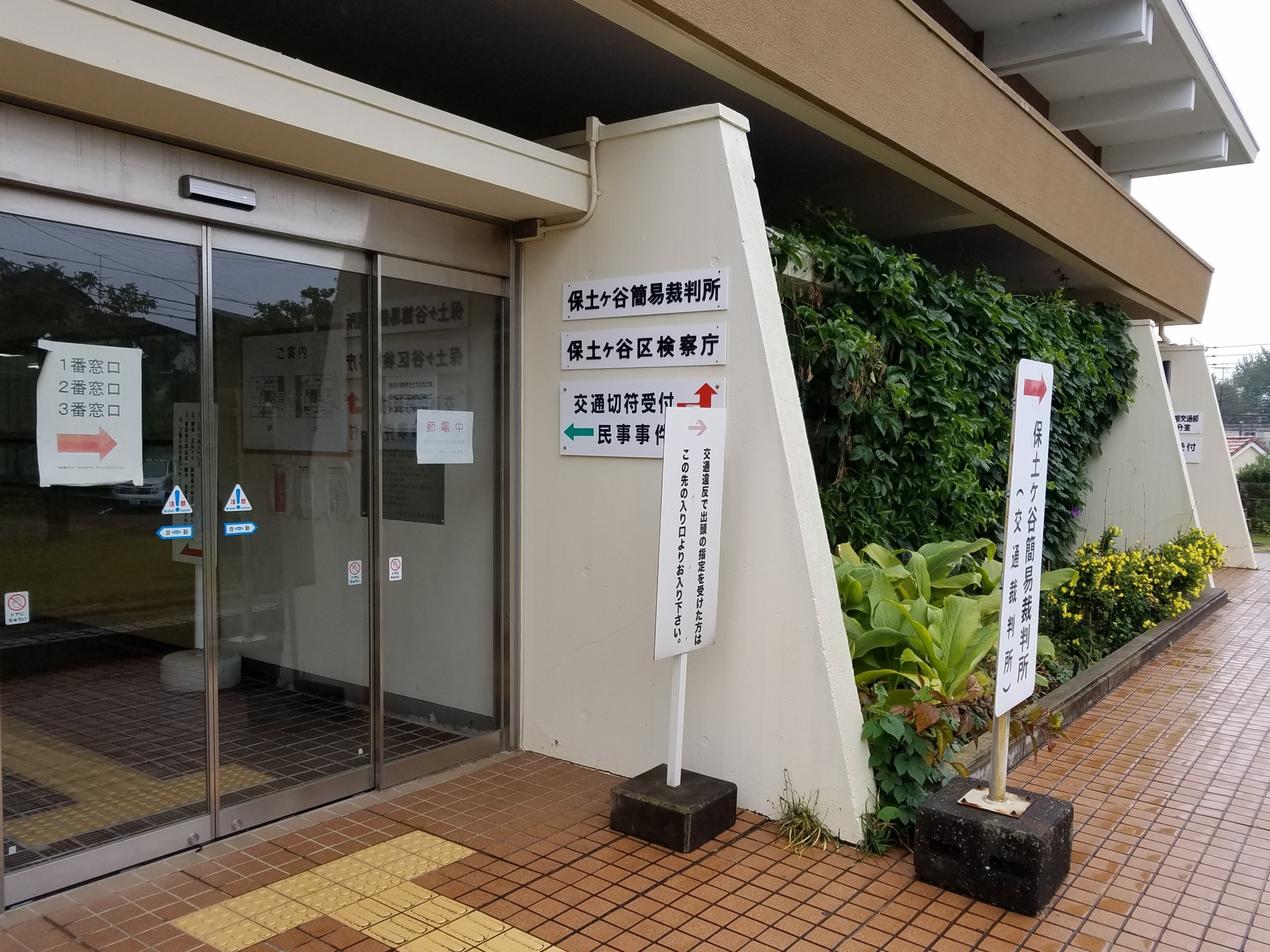 f:id:ToshUeno:20161111133837j:plain