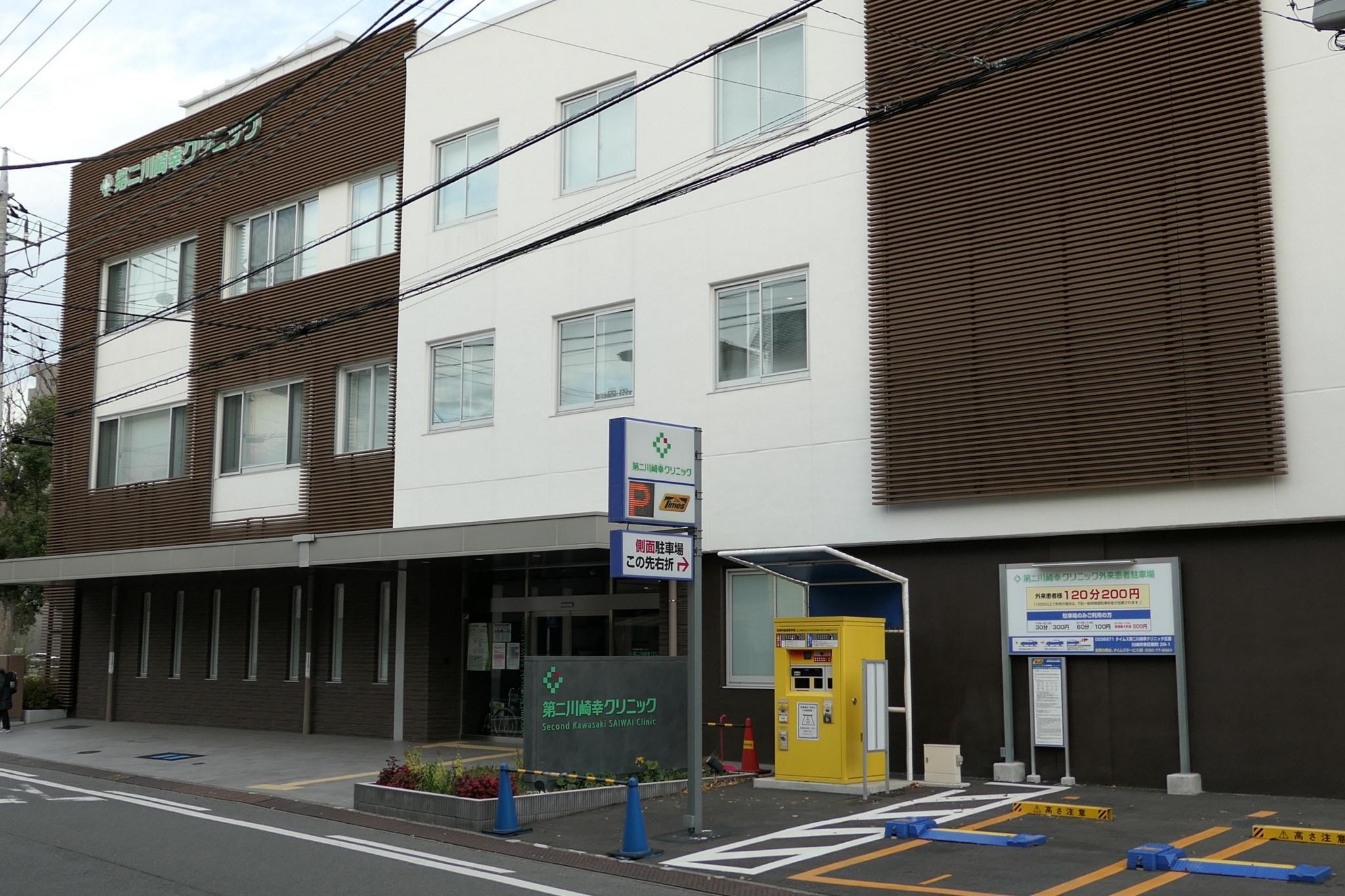 f:id:ToshUeno:20161229080257j:plain