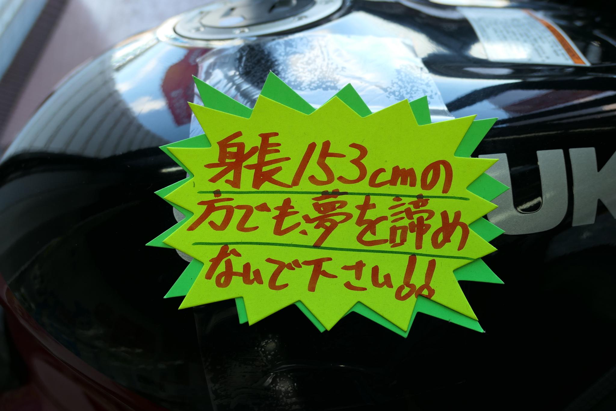 f:id:ToshUeno:20170225104447j:plain