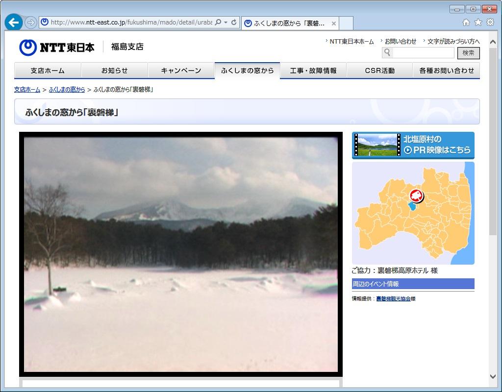 f:id:ToshUeno:20170305192535j:plain