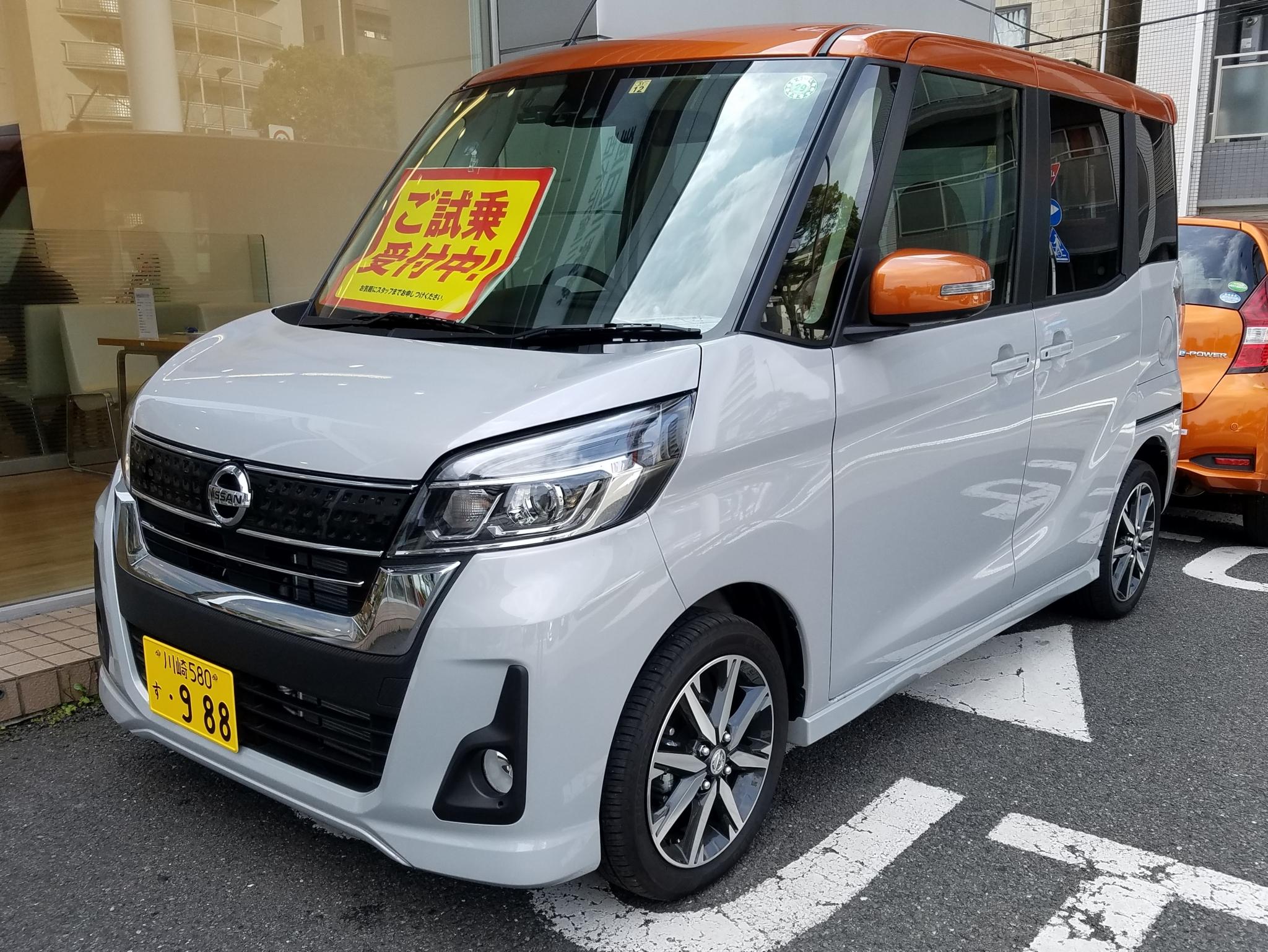 f:id:ToshUeno:20170402103614j:plain