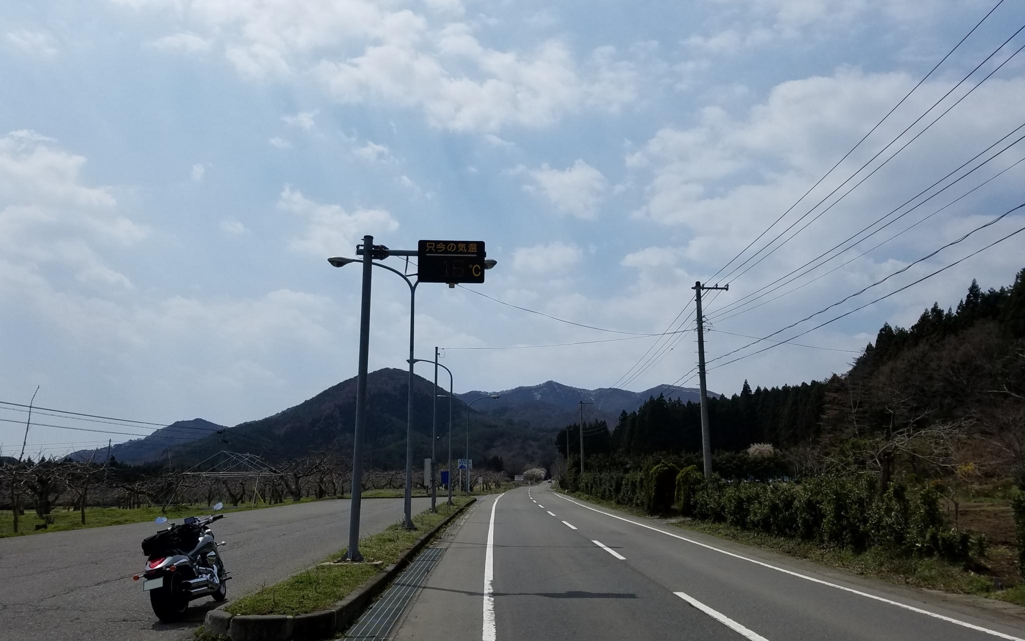f:id:ToshUeno:20170414114957j:plain