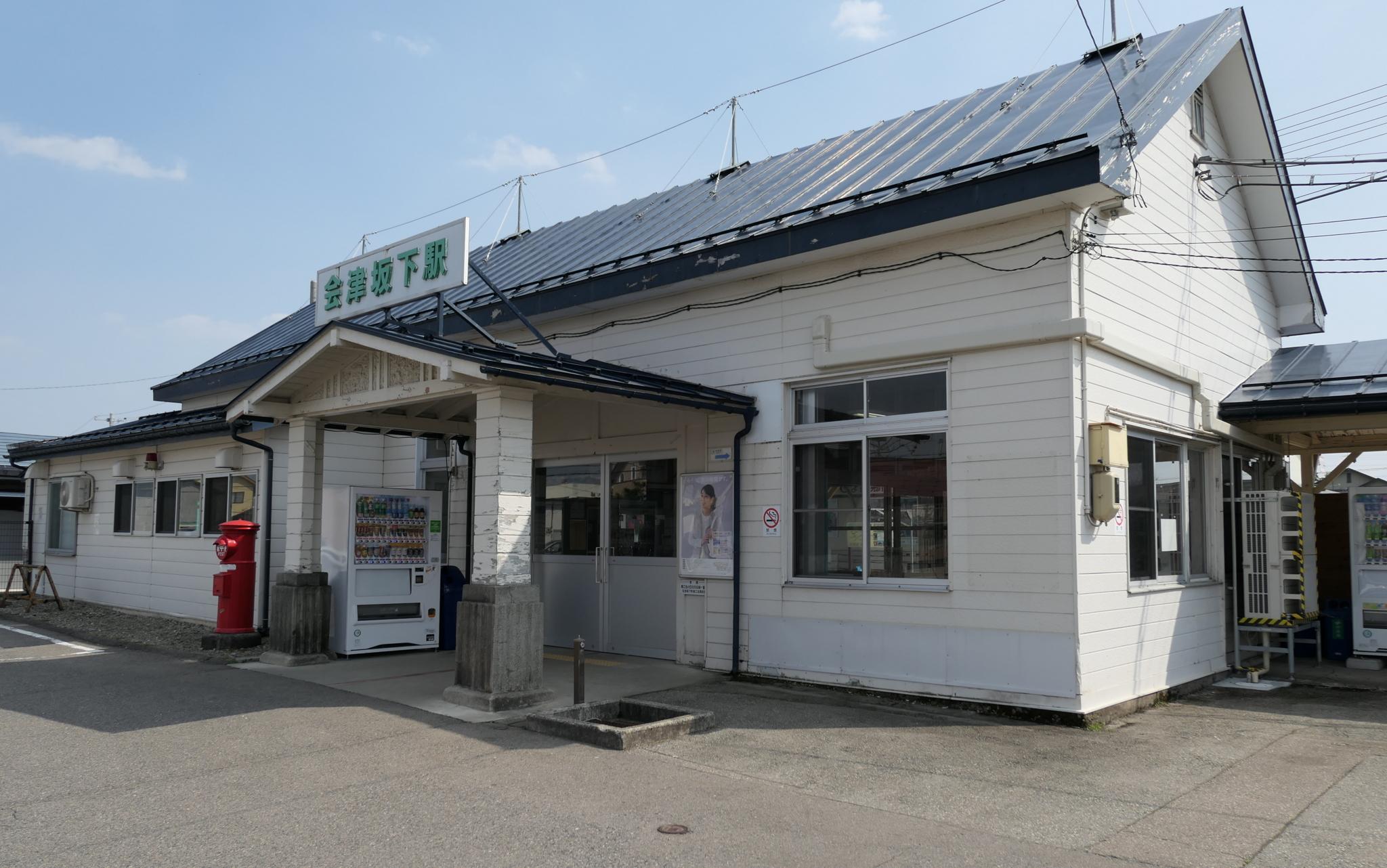 f:id:ToshUeno:20170414141214j:plain