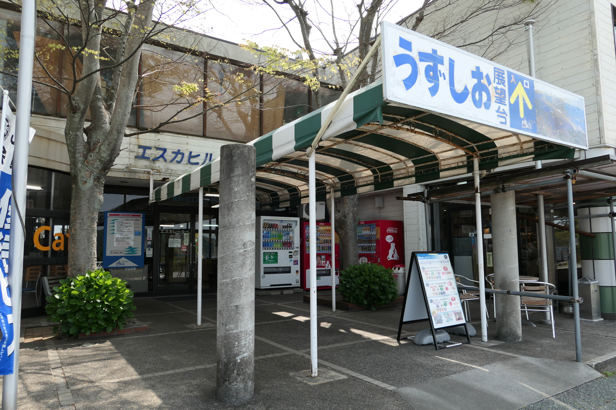 f:id:ToshUeno:20170429095935j:plain
