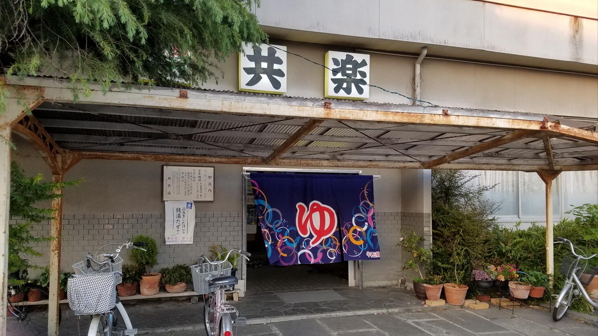 f:id:ToshUeno:20170429182253j:plain