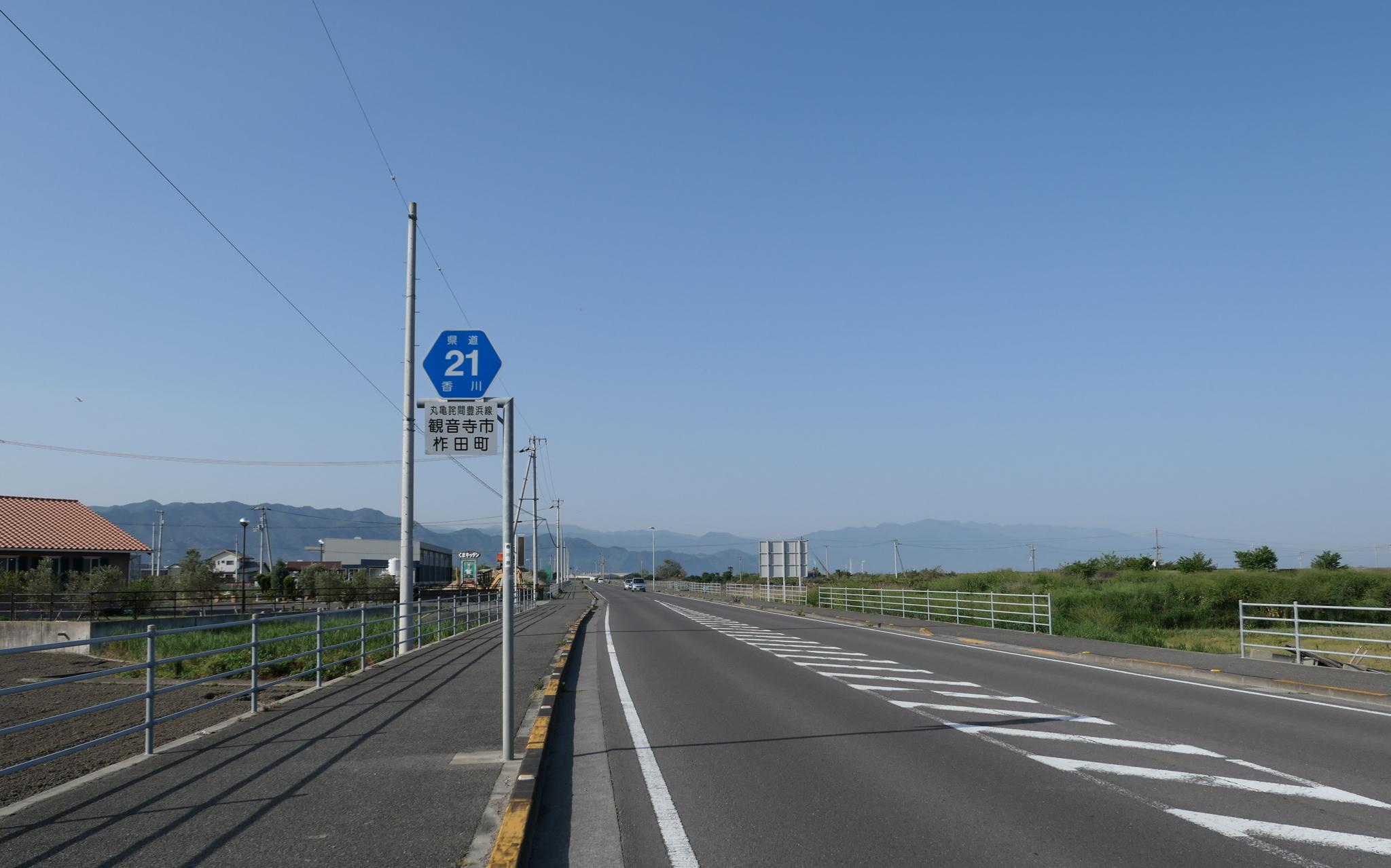 f:id:ToshUeno:20170430073815j:plain