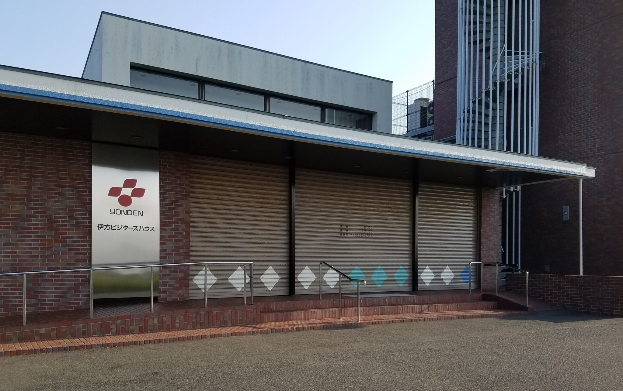 f:id:ToshUeno:20170430170637j:plain