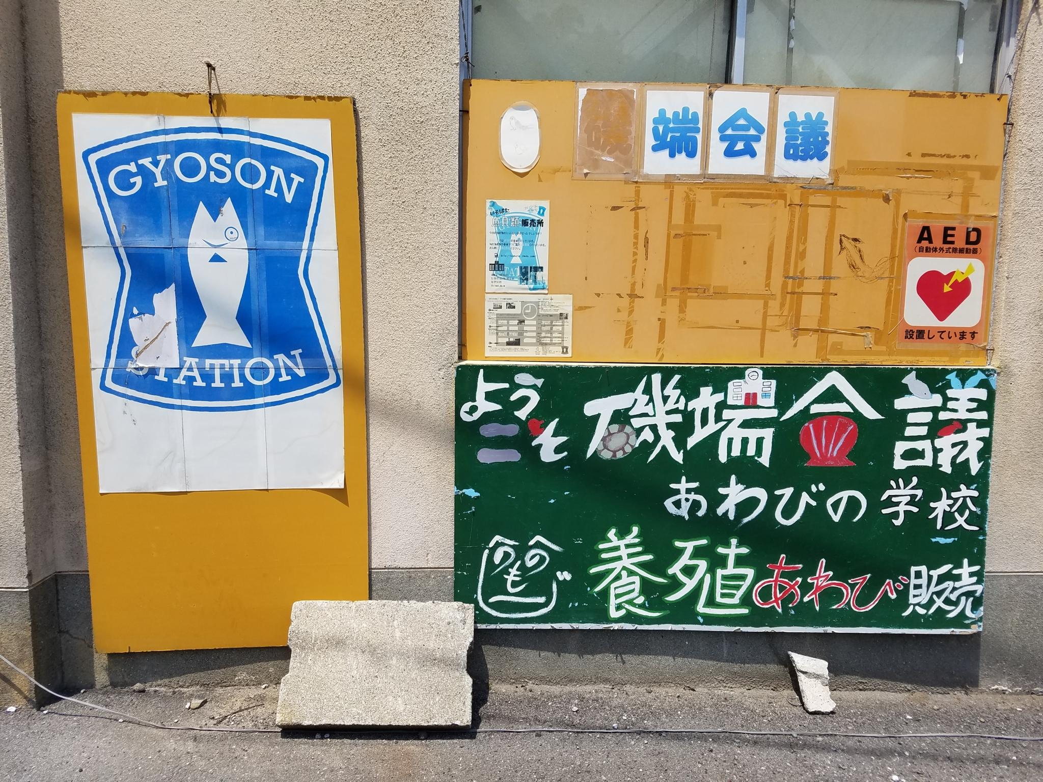 f:id:ToshUeno:20170501114710j:plain