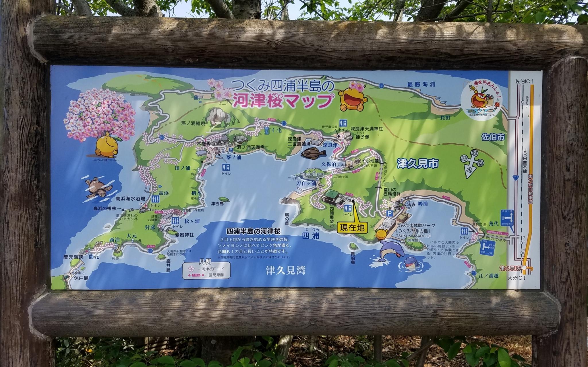 f:id:ToshUeno:20170501133341j:plain
