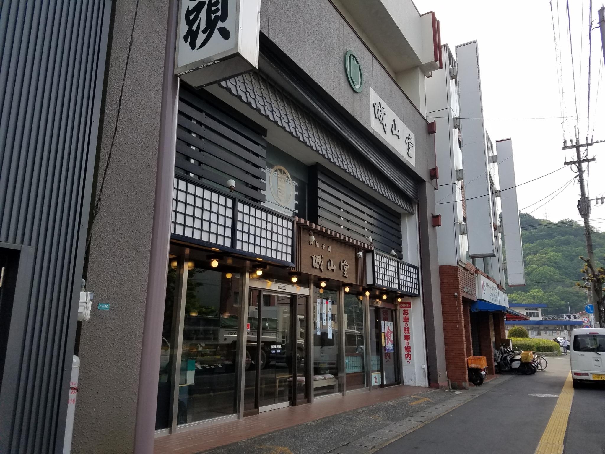 f:id:ToshUeno:20170501160707j:plain